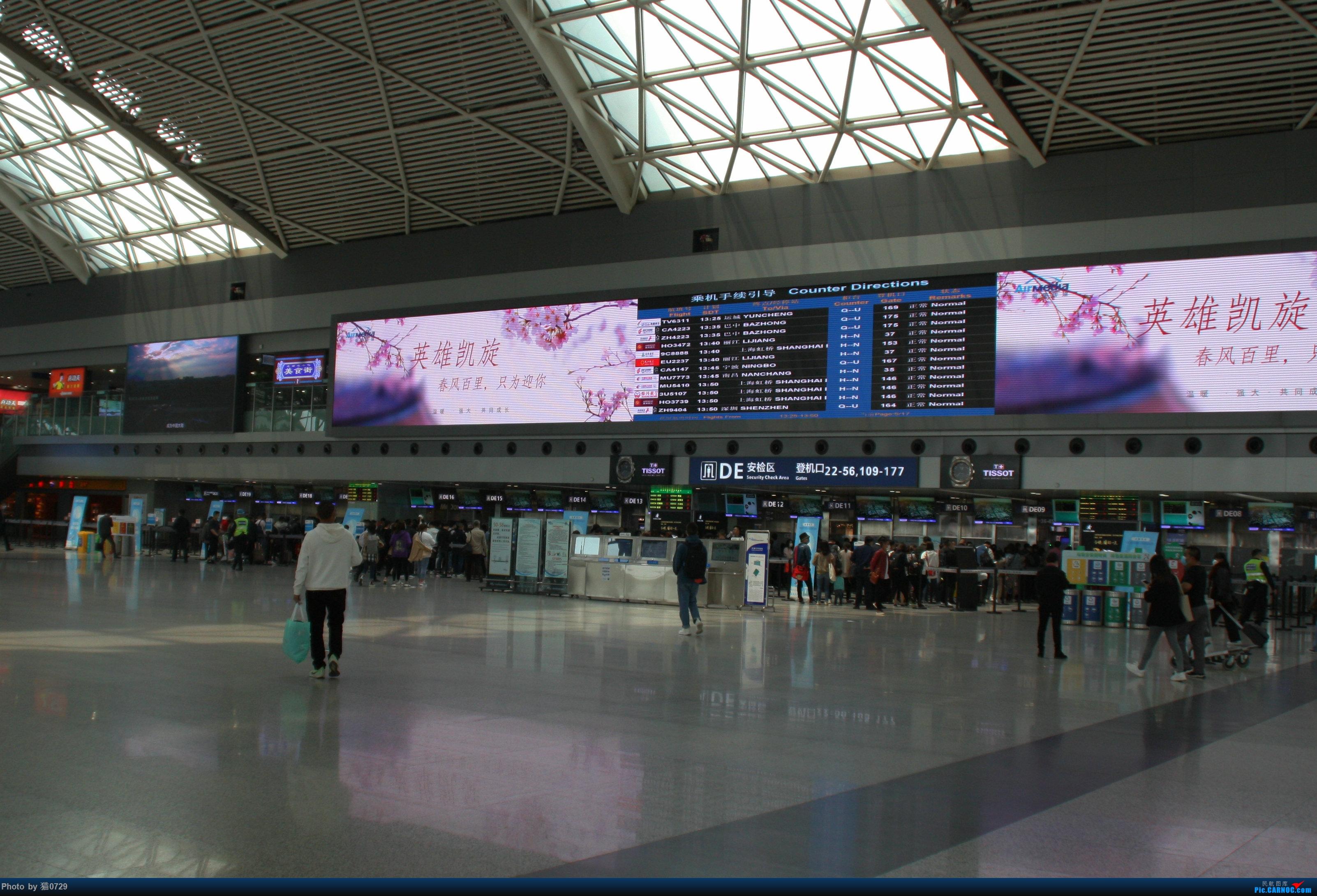 Re:[原创]CTU 119.425 水泥 伊朗346 巴基斯坦777    中国成都双流国际机场
