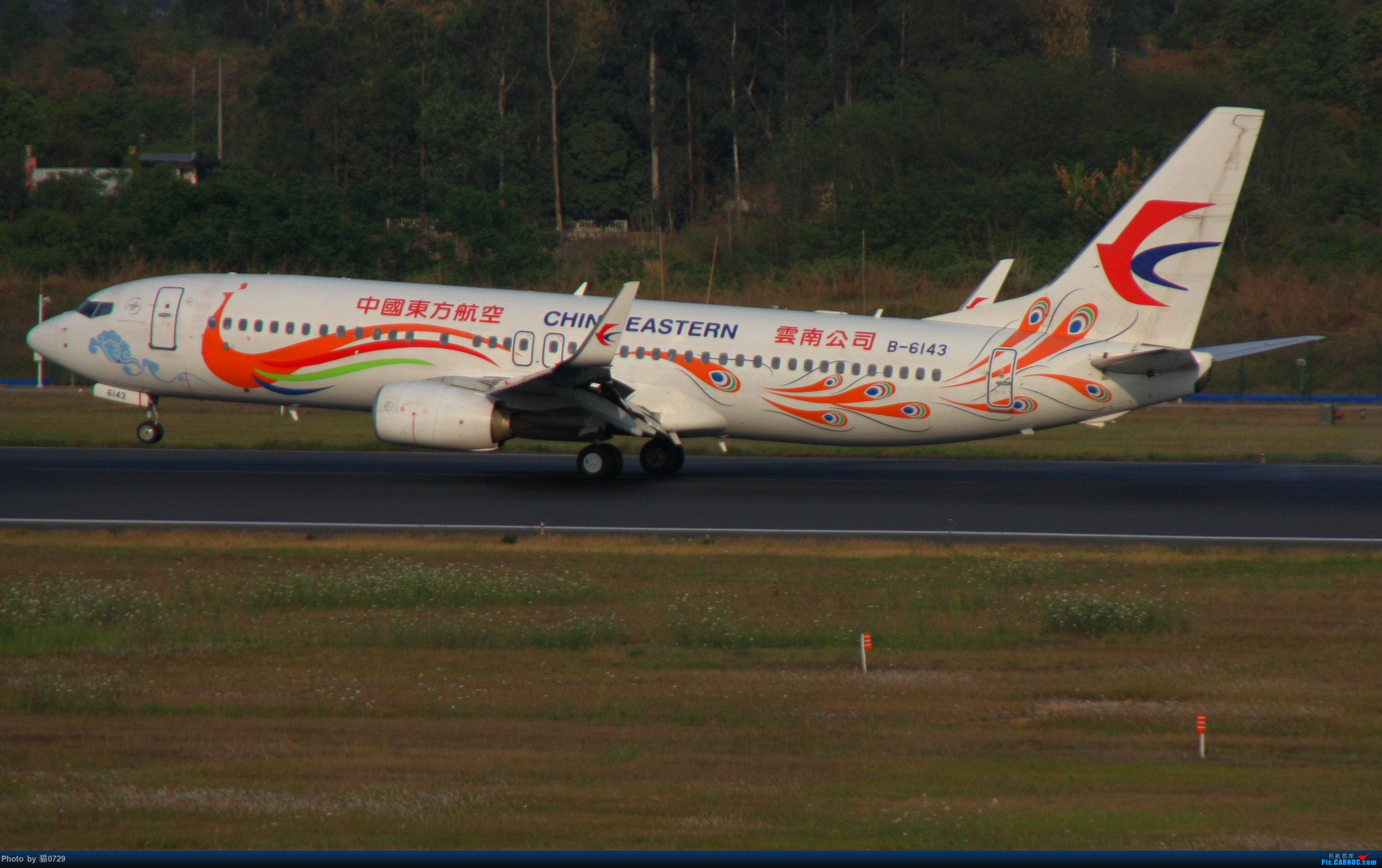 Re:[原创]CTU 119.425 水泥 伊朗346 巴基斯坦777 BOEING 737-800 B-6143 中国成都双流国际机场