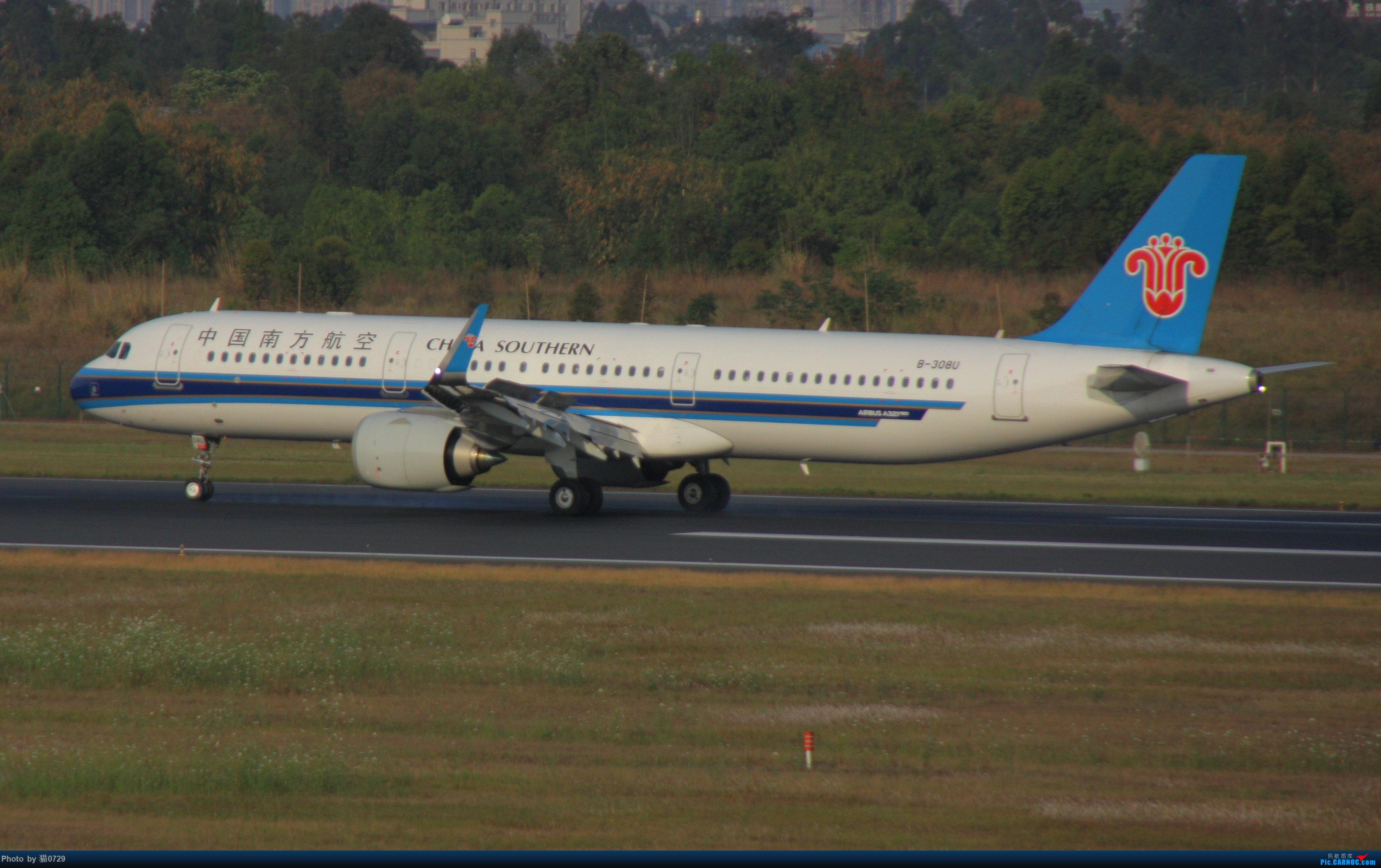 Re:[原创]CTU 119.425 水泥 伊朗346 巴基斯坦777 AIRBUS A321NEO B-308U 中国成都双流国际机场