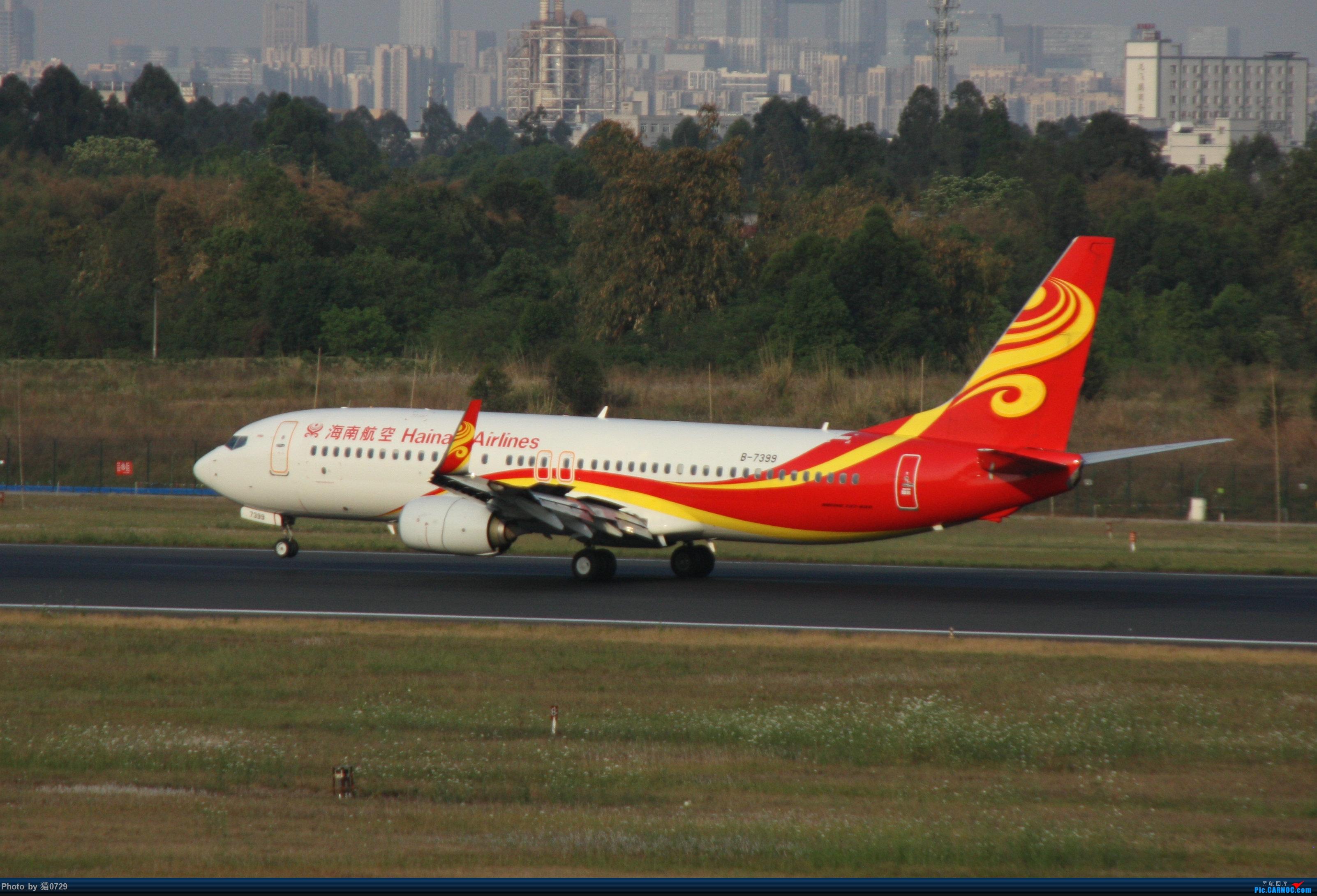 Re:[原创]CTU 119.425 水泥 伊朗346 巴基斯坦777 BOEING 737-800 B-7399 中国成都双流国际机场