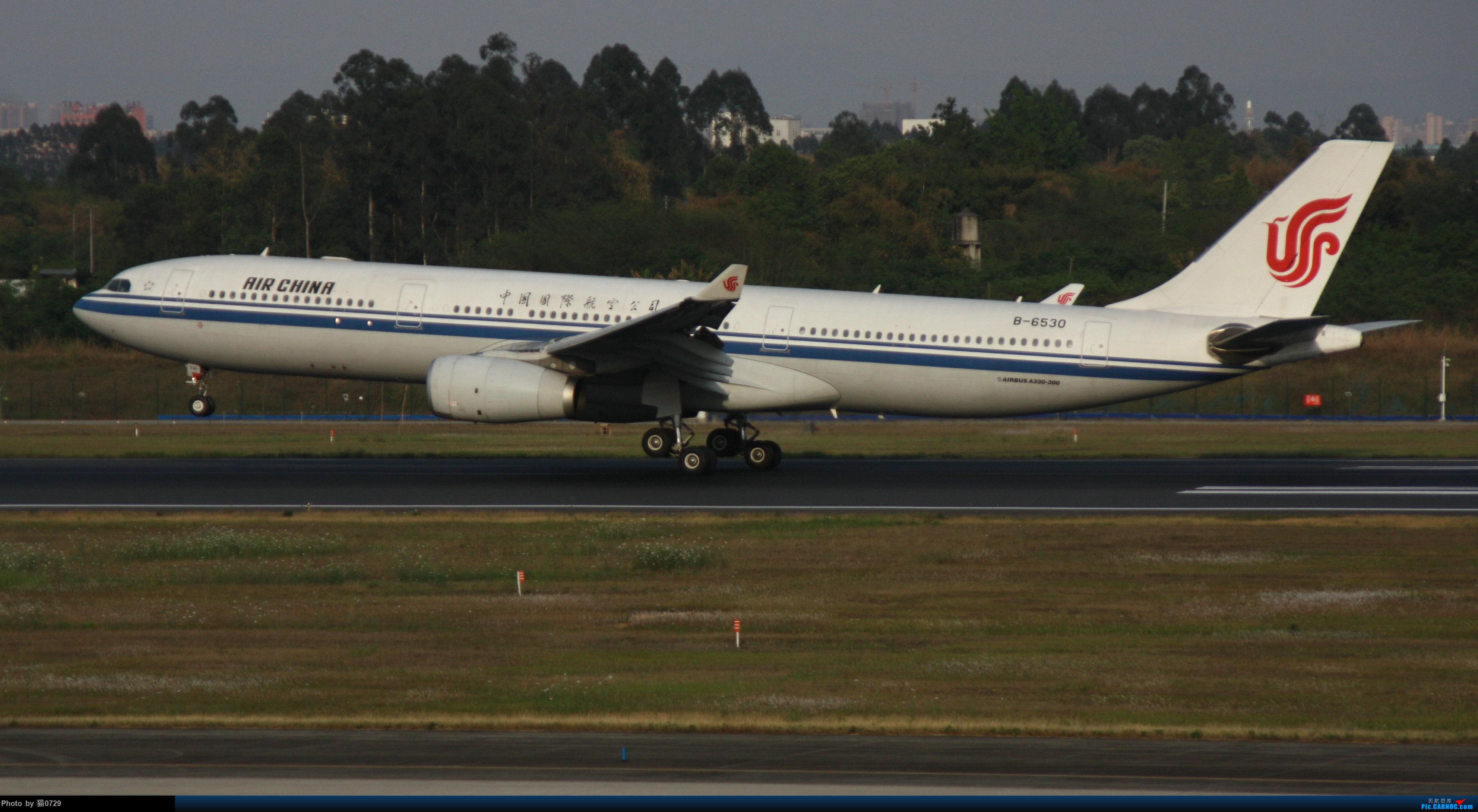 Re:[原创]CTU 119.425 水泥 伊朗346 巴基斯坦777 AIRBUS A330-300 B-6530 中国成都双流国际机场