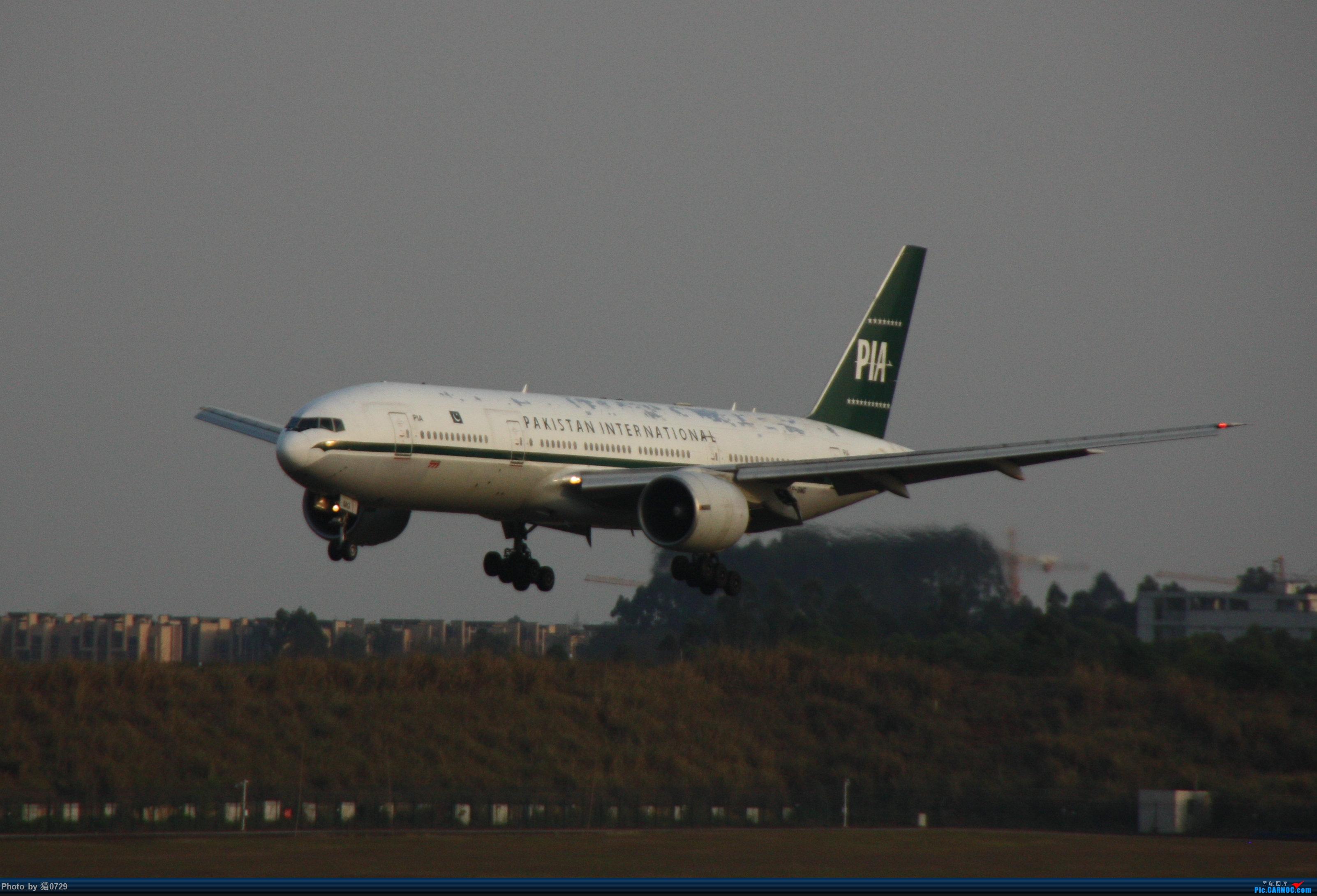Re:[原创]CTU 119.425 水泥 伊朗346 巴基斯坦777 BOEING 777  中国成都双流国际机场