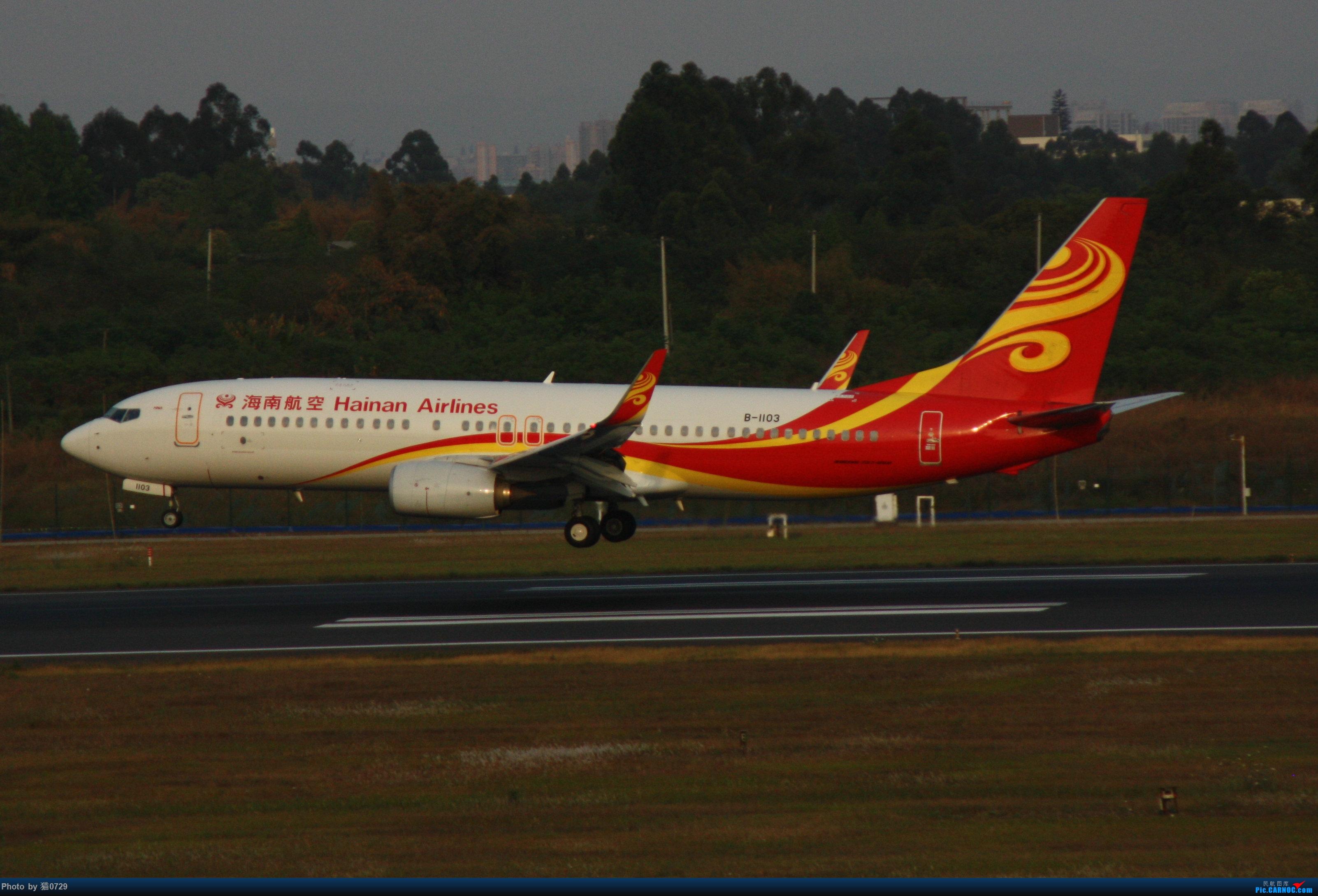 Re:[原创]CTU 119.425 水泥 伊朗346 巴基斯坦777 BOEING 737-800 B-1103 中国成都双流国际机场