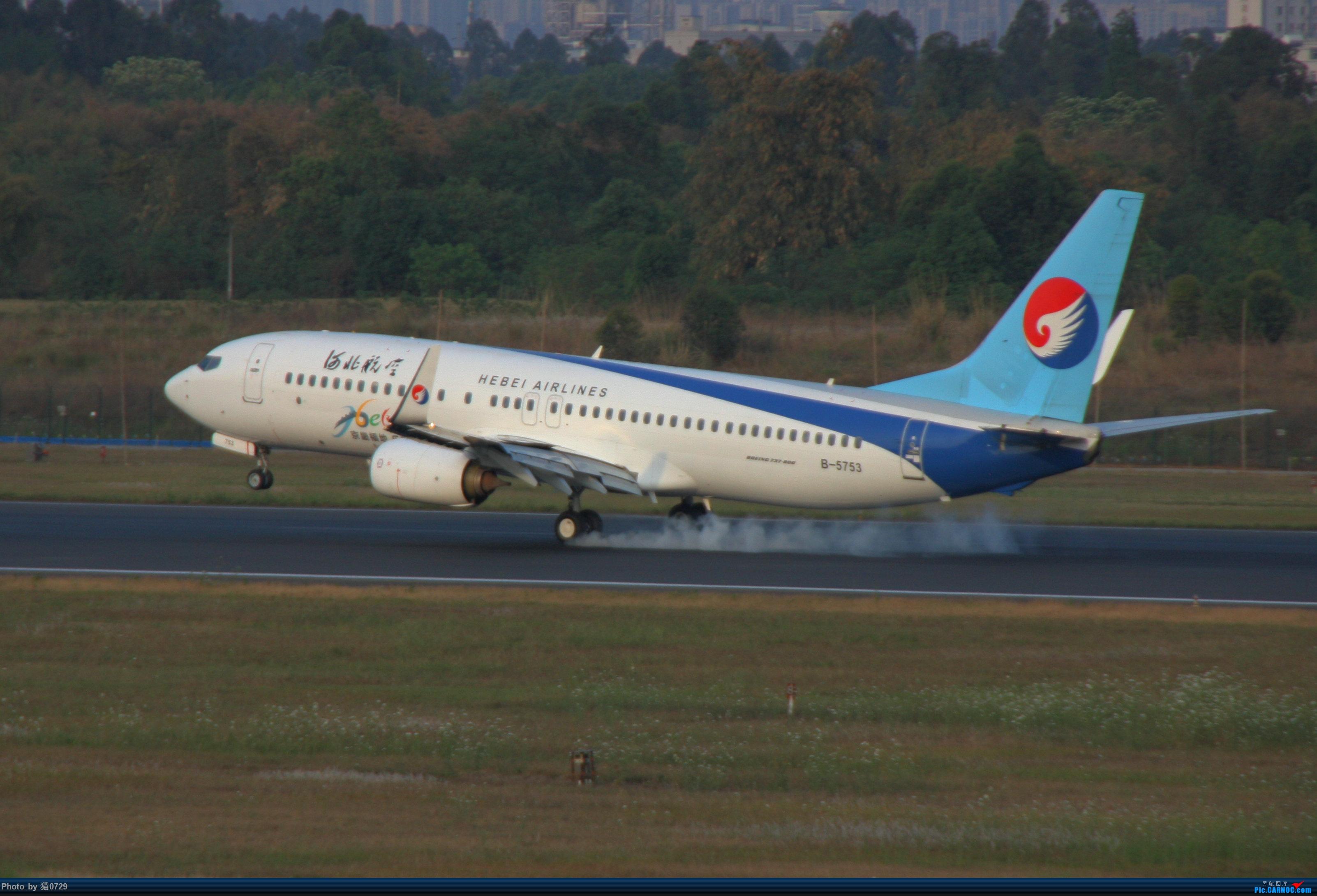 Re:[原创]CTU 119.425 水泥 伊朗346 巴基斯坦777 BOEING 737-800 B-5753 中国成都双流国际机场