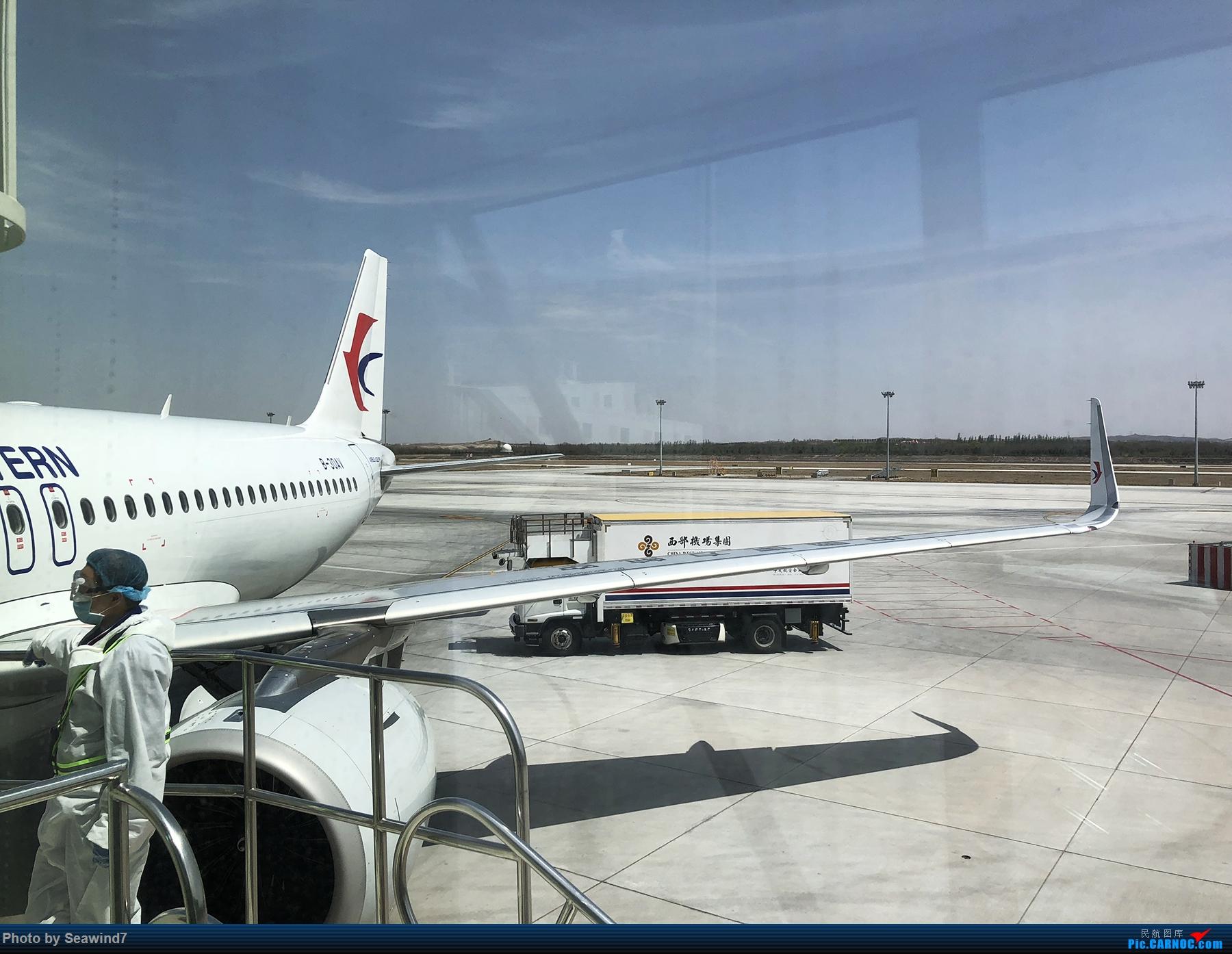 Re:[原创][Seawind7游记第五弹]银川neo往返 AIRBUS A320NEO  中国银川河东国际机场
