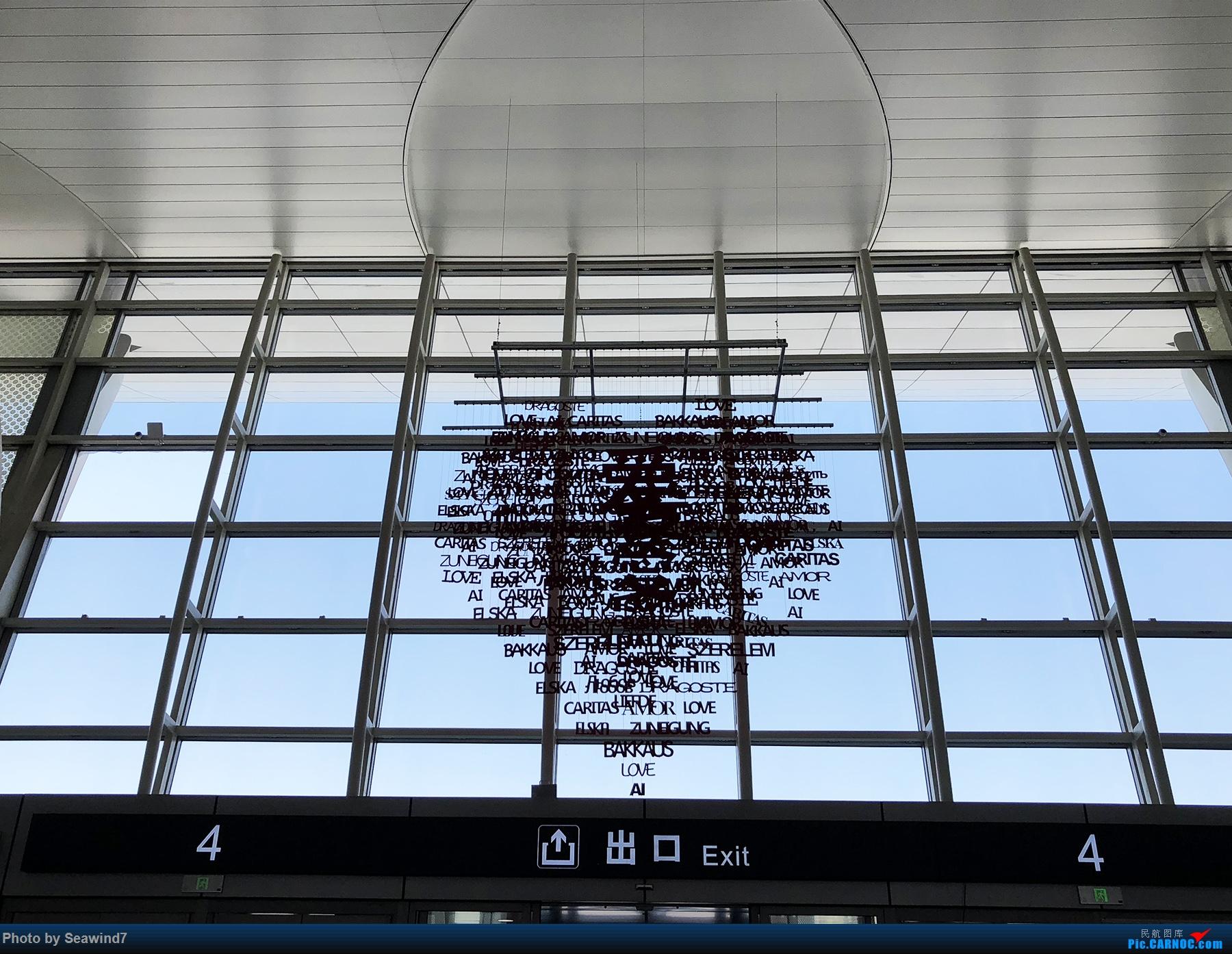 Re:[原创][Seawind7游记第五弹]银川neo往返    中国银川河东国际机场