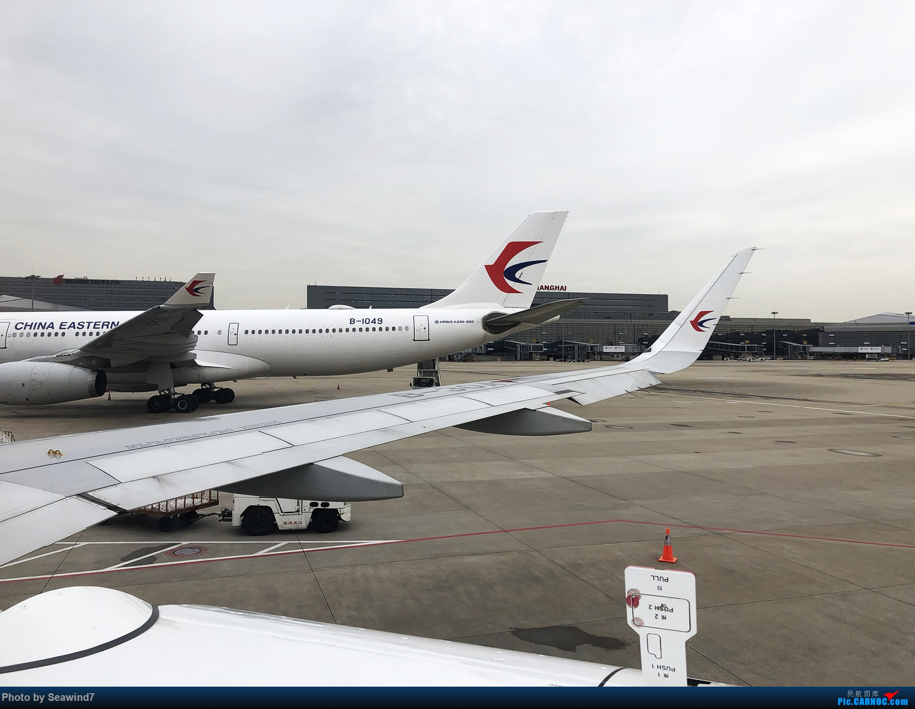 Re:[原创][Seawind7游记第五弹]银川neo往返 AIRBUS A330-300 B-1049 中国上海虹桥国际机场