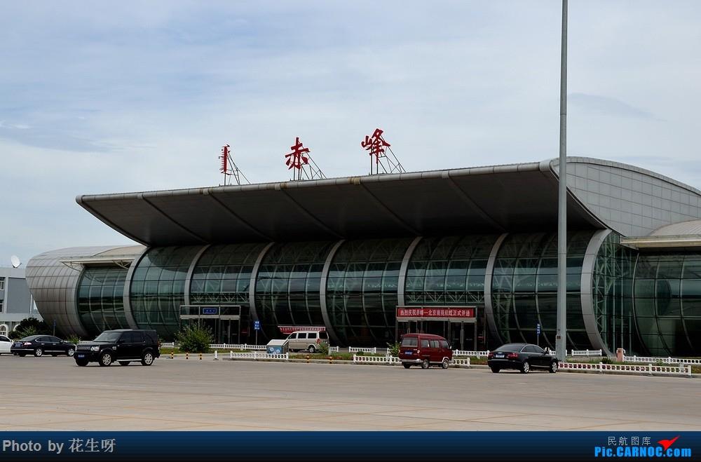 Re:[求]跪求各城市机场航站楼醒目标志LOGO照片,小弟在此谢过了。谢谢谢谢,赠送小飞机o    中国赤峰玉龙机场