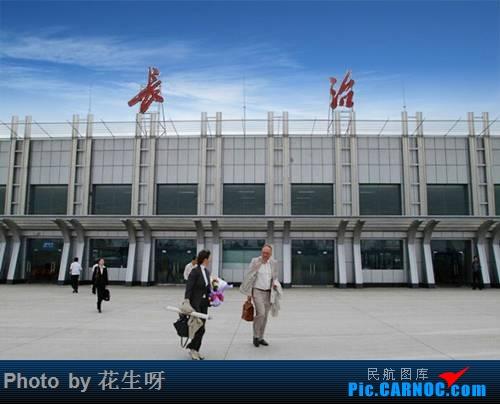 Re:[求]跪求各城市机场航站楼醒目标志LOGO照片,小弟在此谢过了。谢谢谢谢,赠送小飞机o    中国长治王村机场