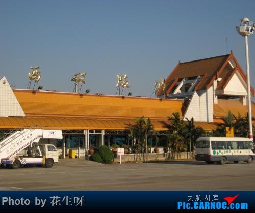 Re:[求]跪求各城市机场航站楼醒目标志LOGO照片,小弟在此谢过了。谢谢谢谢,赠送小飞机o    中国西双版纳嘎洒机场