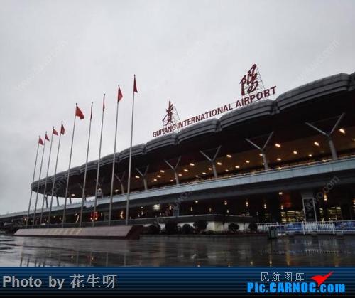 Re:[求]跪求各城市机场航站楼醒目标志LOGO照片,小弟在此谢过了。谢谢谢谢,赠送小飞机o    中国贵阳龙洞堡国际机场