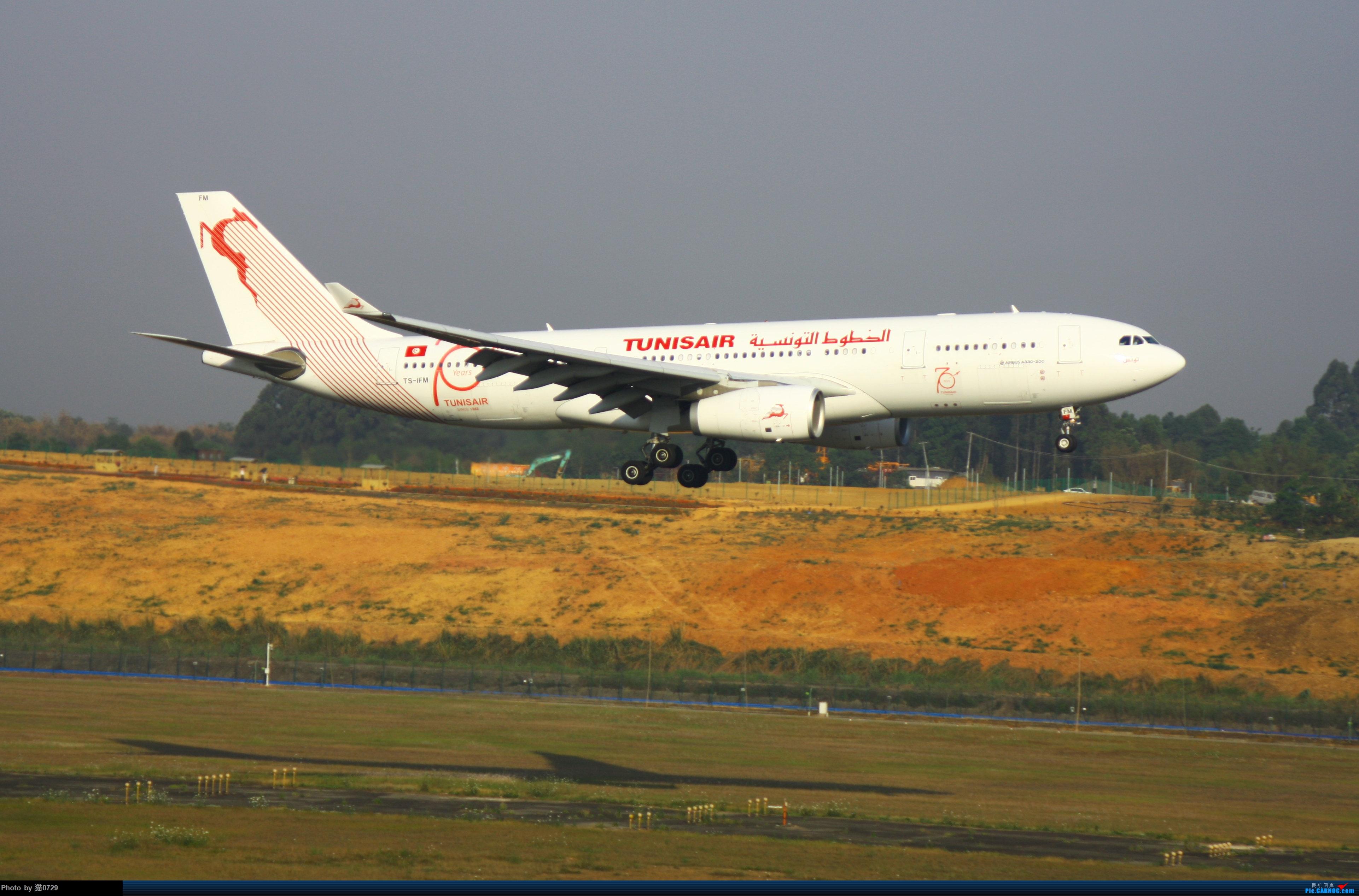[原创]跑道洞两右,气温三拐,六点五小时坚守双流 AIRBUS A330-200 TS-IFM 中国成都双流国际机场