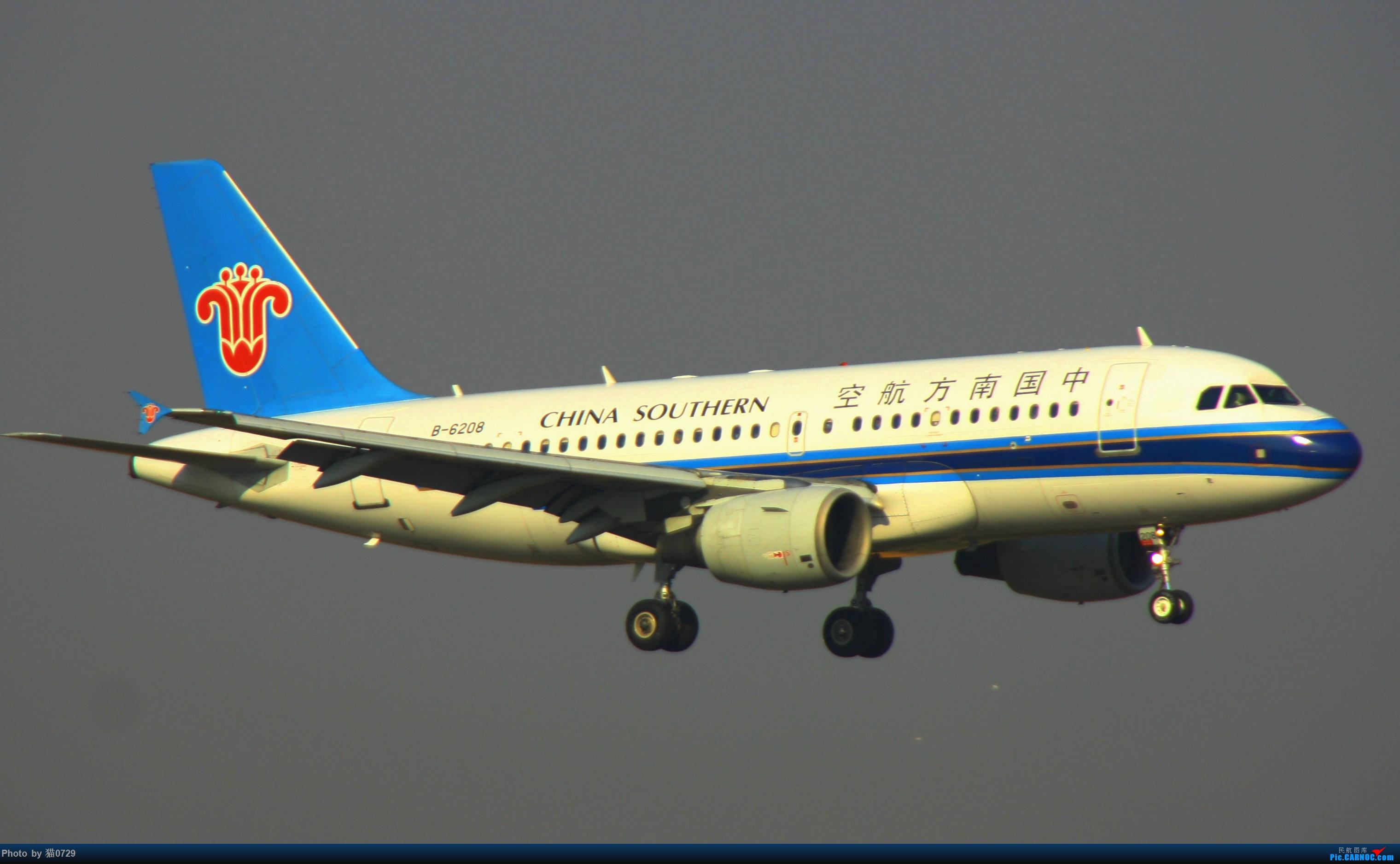 Re:[原创]跑道洞两右,气温三拐,六点五小时坚守双流 AIRBUS A319-100 B-6208 中国成都双流国际机场