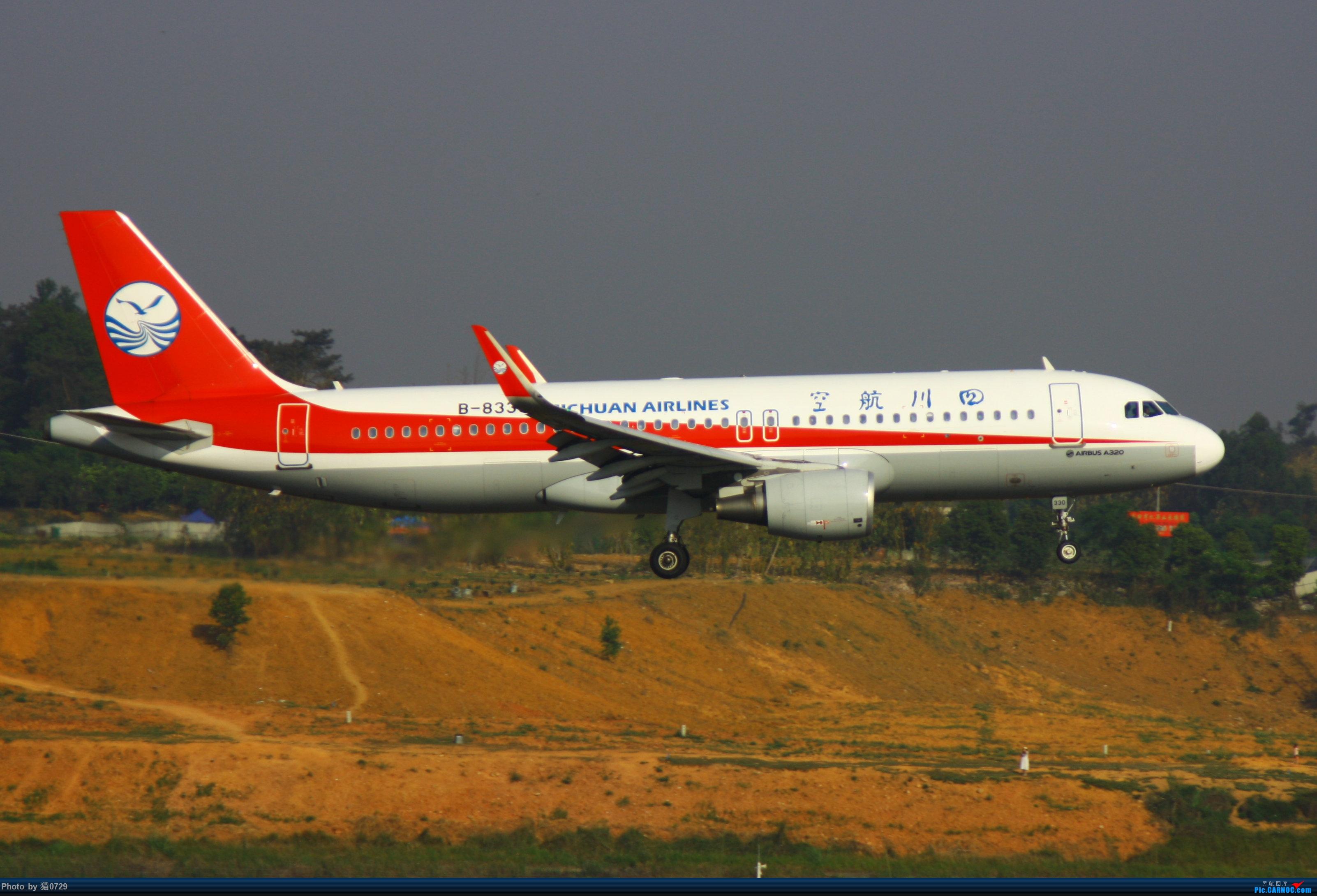 Re:[原创]跑道洞两右,气温三拐,六点五小时坚守双流 AIRBUS A320-200 B-8330 中国成都双流国际机场