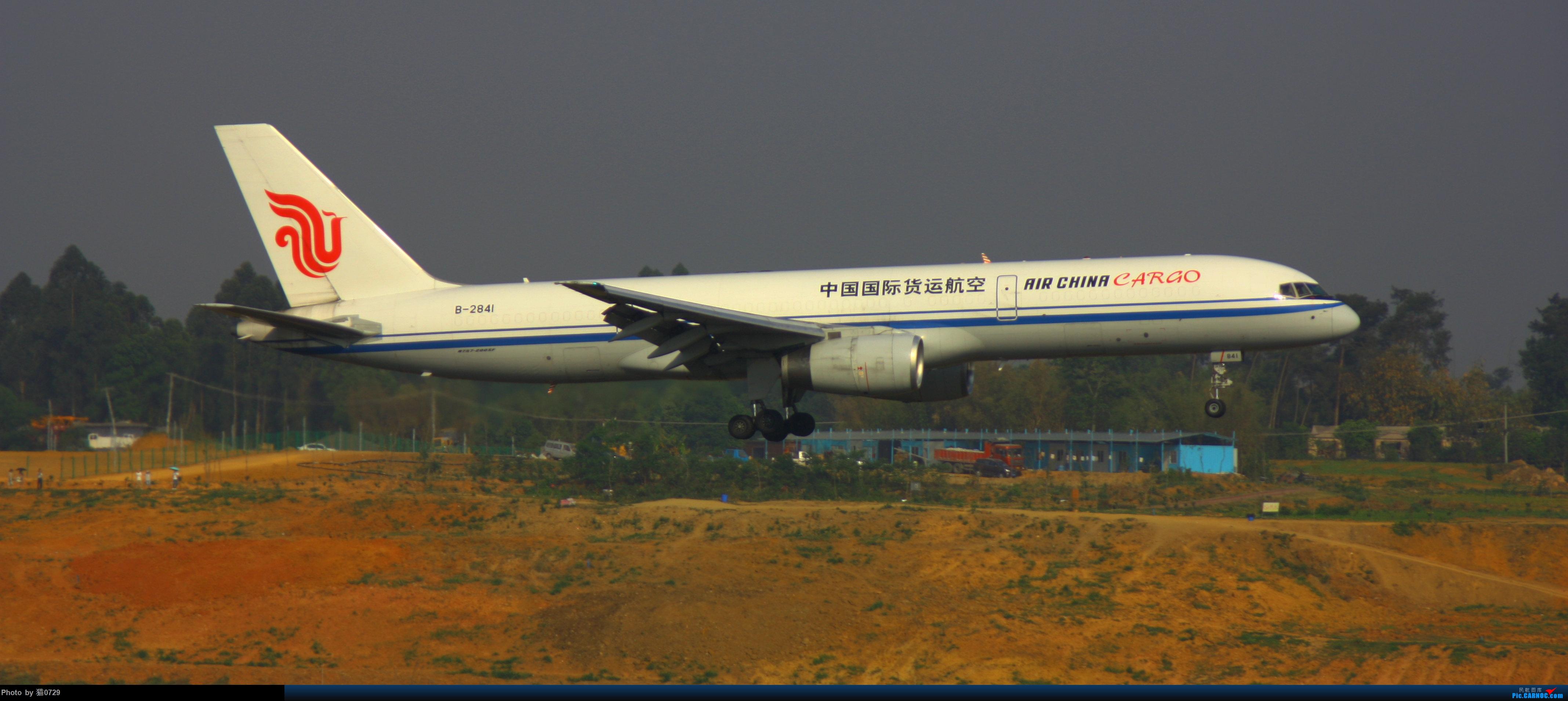 Re:[原创]跑道洞两右,气温三拐,六点五小时坚守双流 BOEING 757-200 B-2841 中国成都双流国际机场