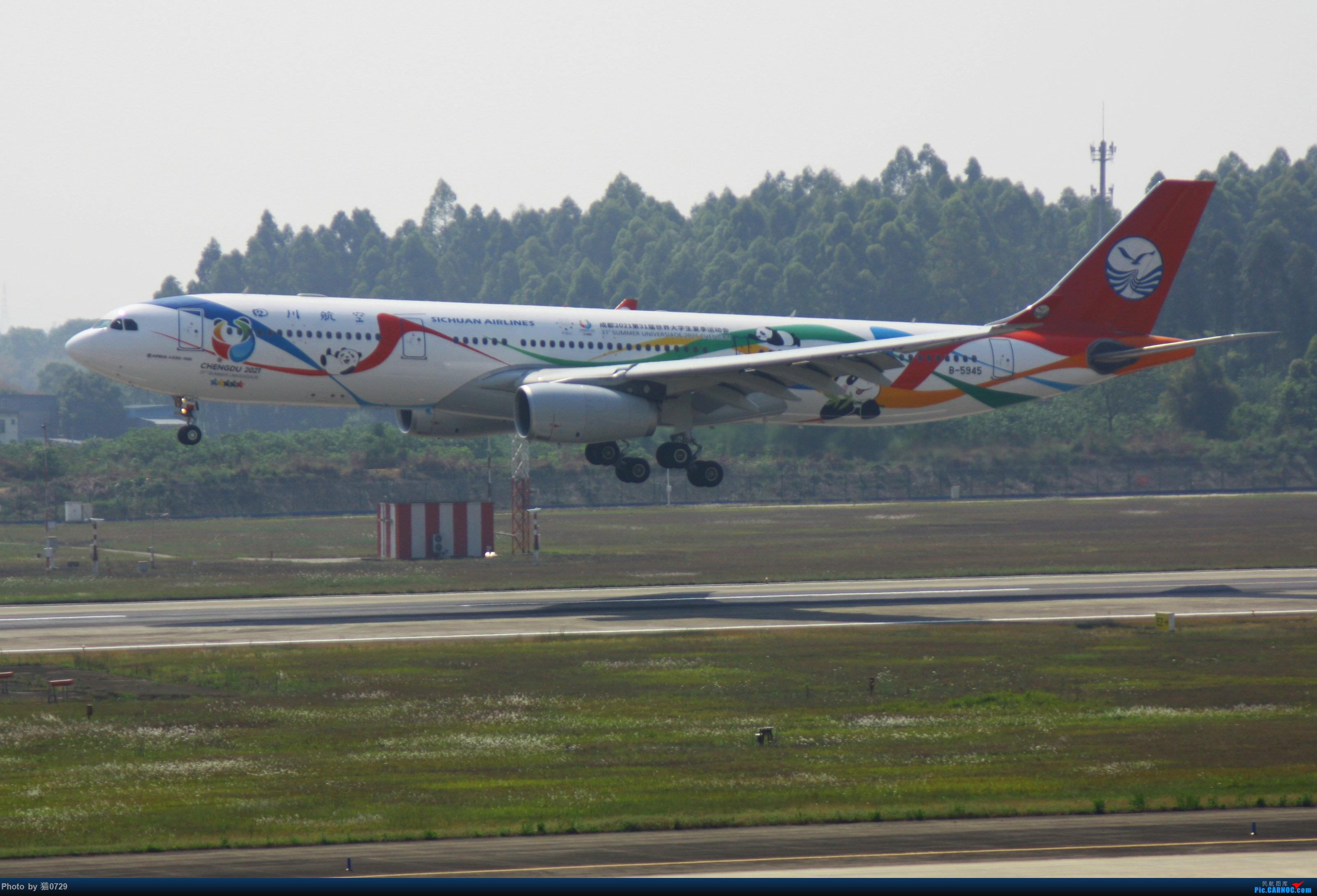 Re:[原创]跑道洞两右,气温三拐,六点五小时坚守双流 AIRBUS A330-300 B-5945 中国成都双流国际机场