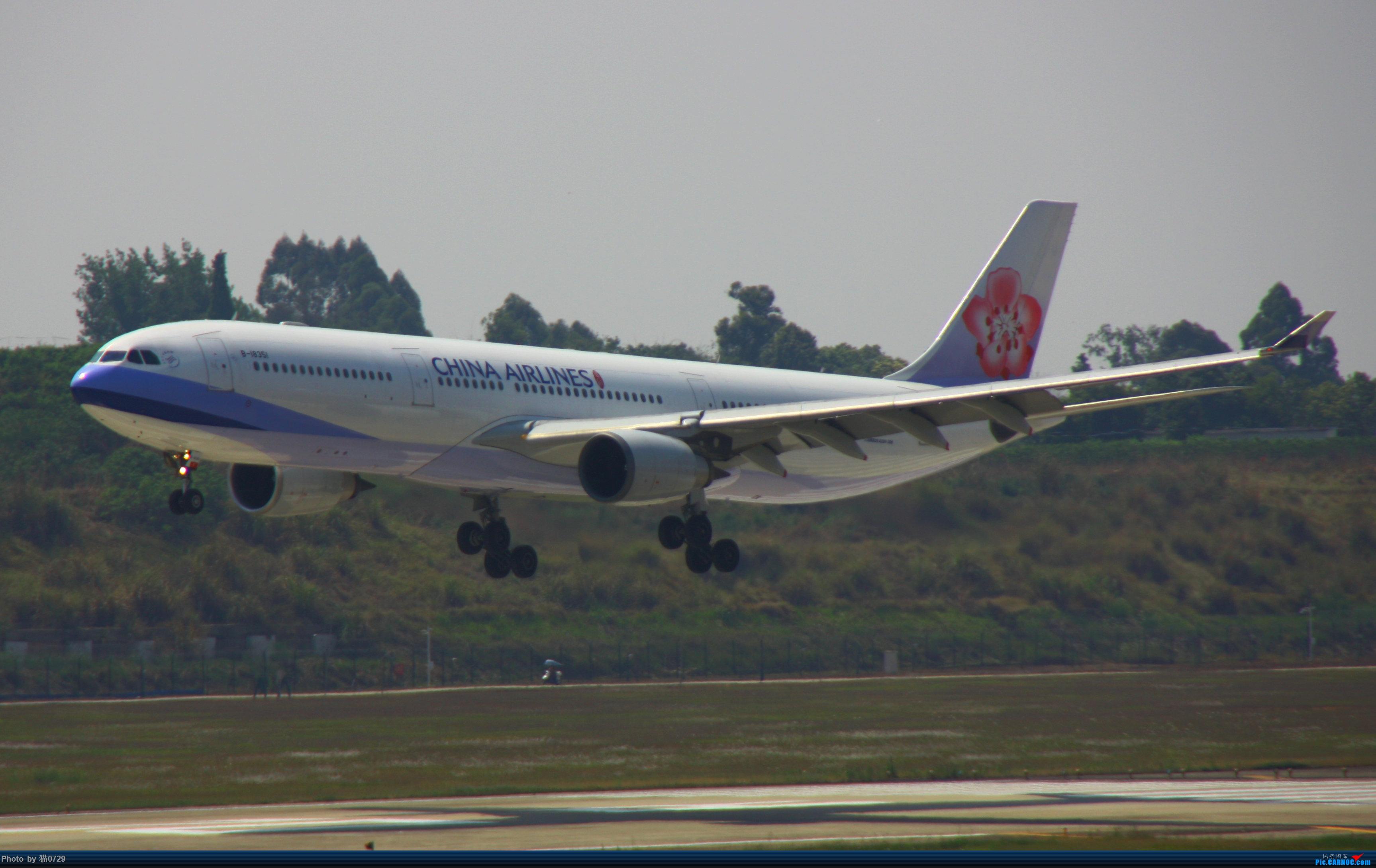 Re:[原创]跑道洞两右,气温三拐,六点五小时坚守双流 AIRBUS A330-300 B-18351 中国成都双流国际机场
