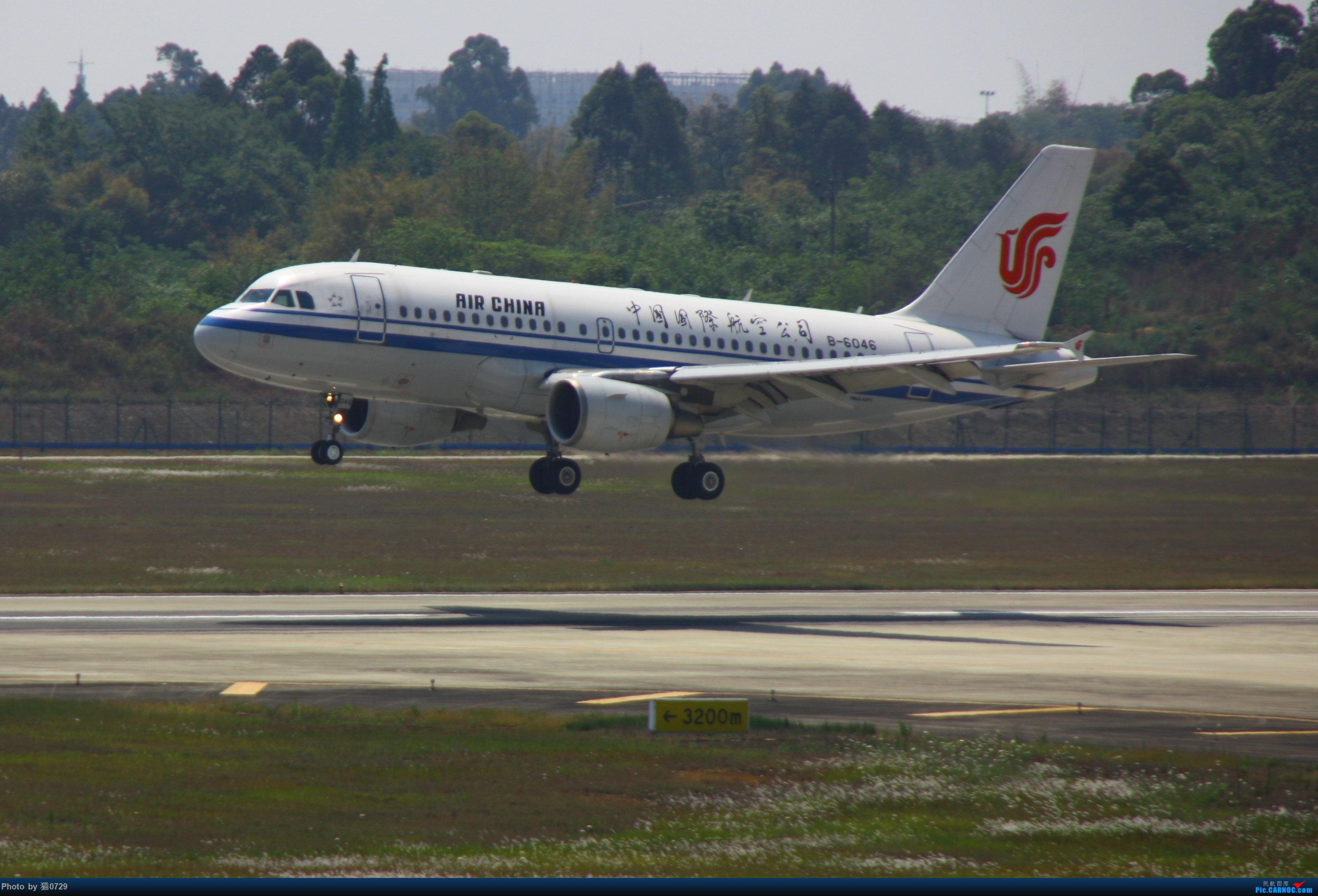 Re:[原创]跑道洞两右,气温三拐,六点五小时坚守双流 AIRBUS A319-100 B-6046 中国成都双流国际机场