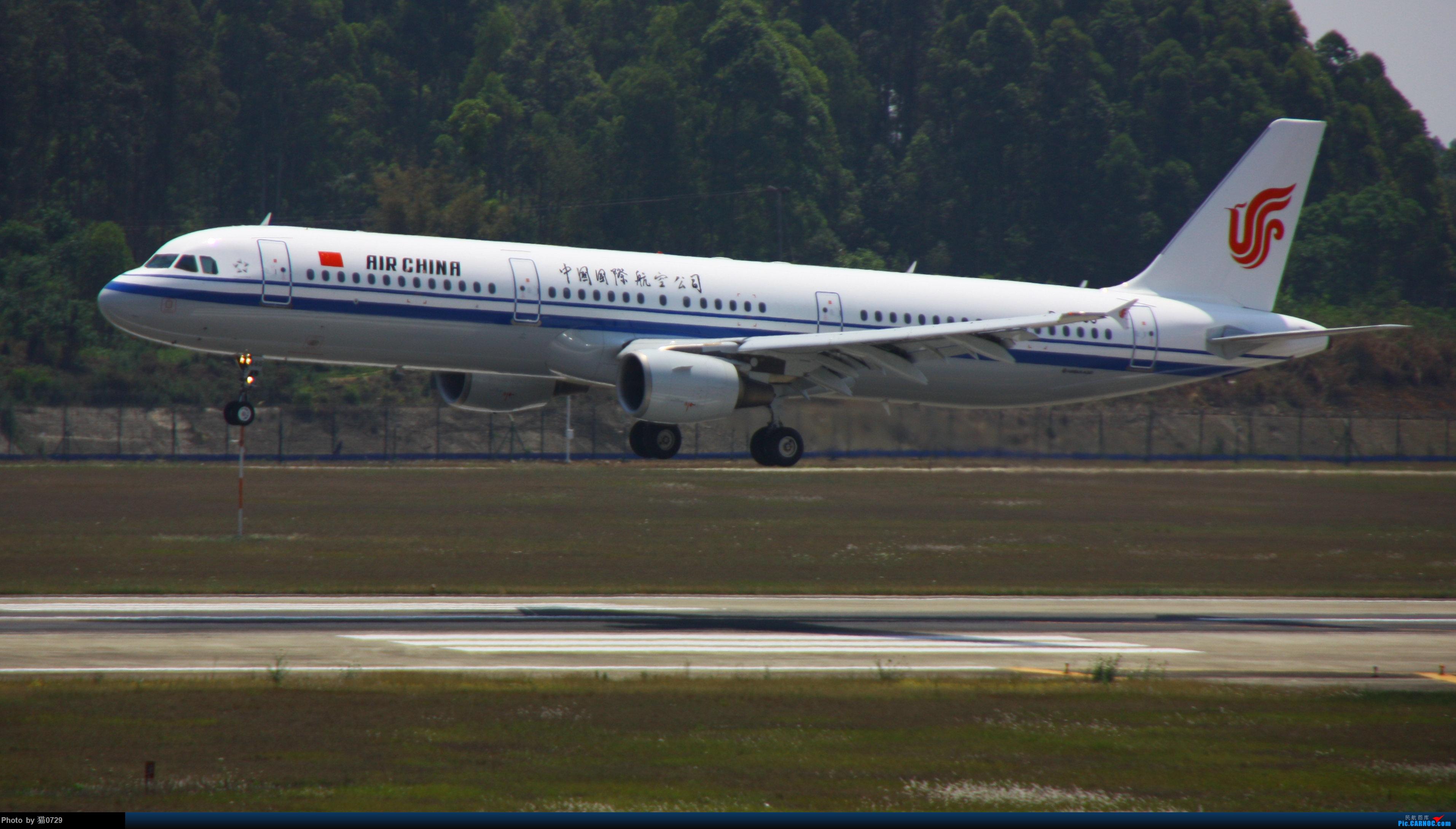 Re:[原创]跑道洞两右,气温三拐,六点五小时坚守双流 AIRBUS A321-200 B-6665 中国成都双流国际机场
