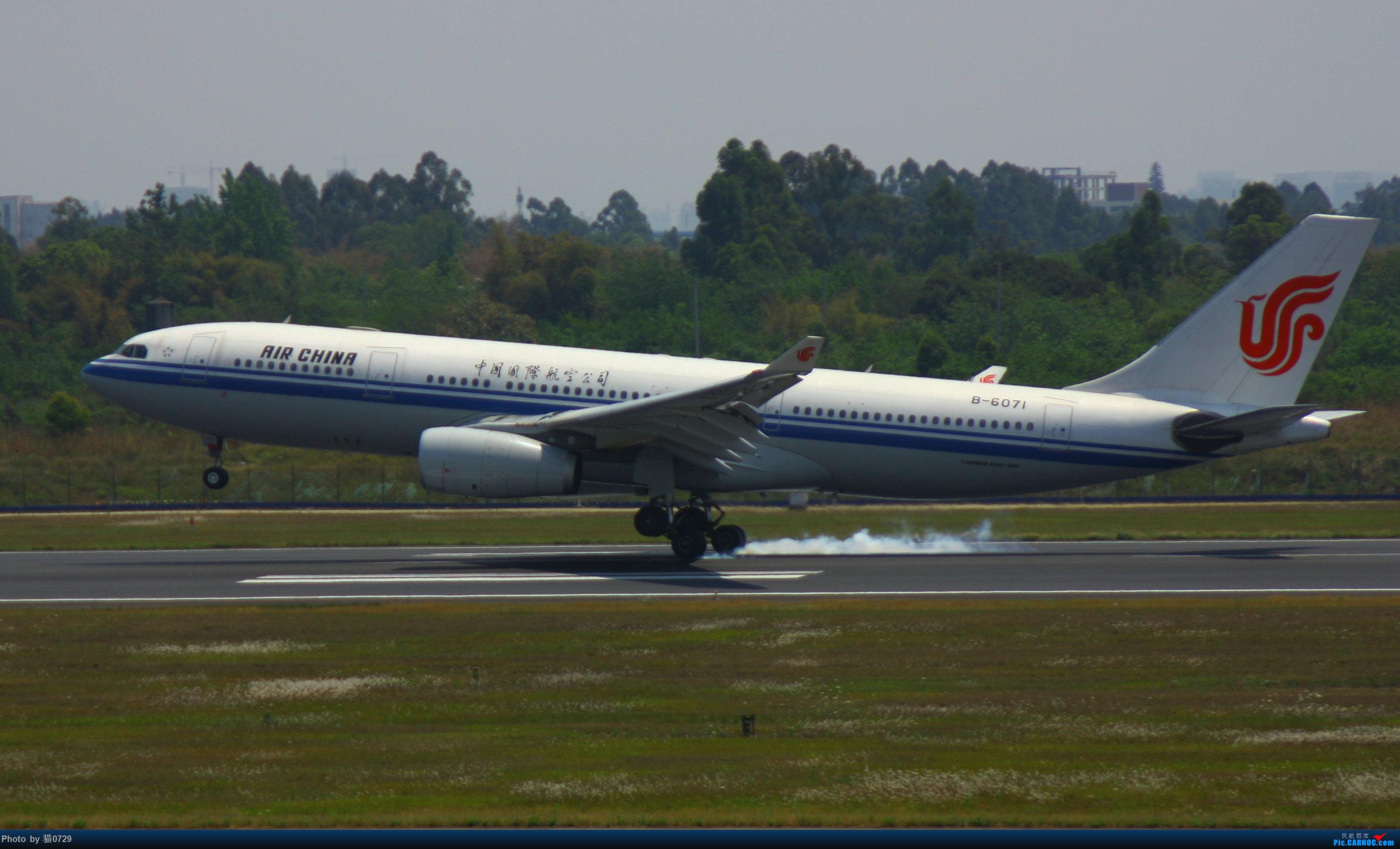 Re:[原创]跑道洞两右,气温三拐,六点五小时坚守双流 AIRBUS A330-200 B-6071 中国成都双流国际机场