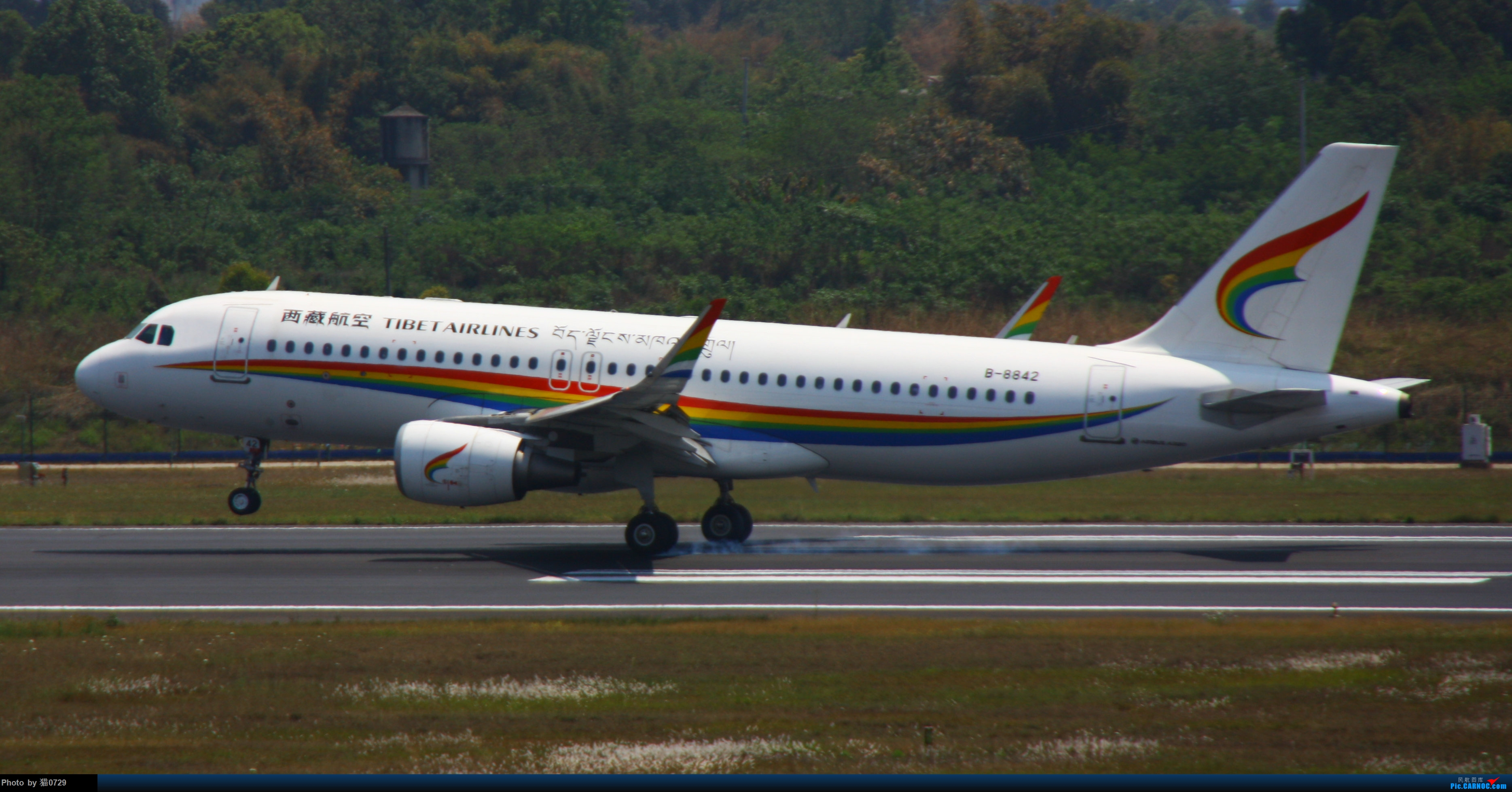 Re:[原创]跑道洞两右,气温三拐,六点五小时坚守双流 AIRBUS A320-200 B-8842 中国成都双流国际机场