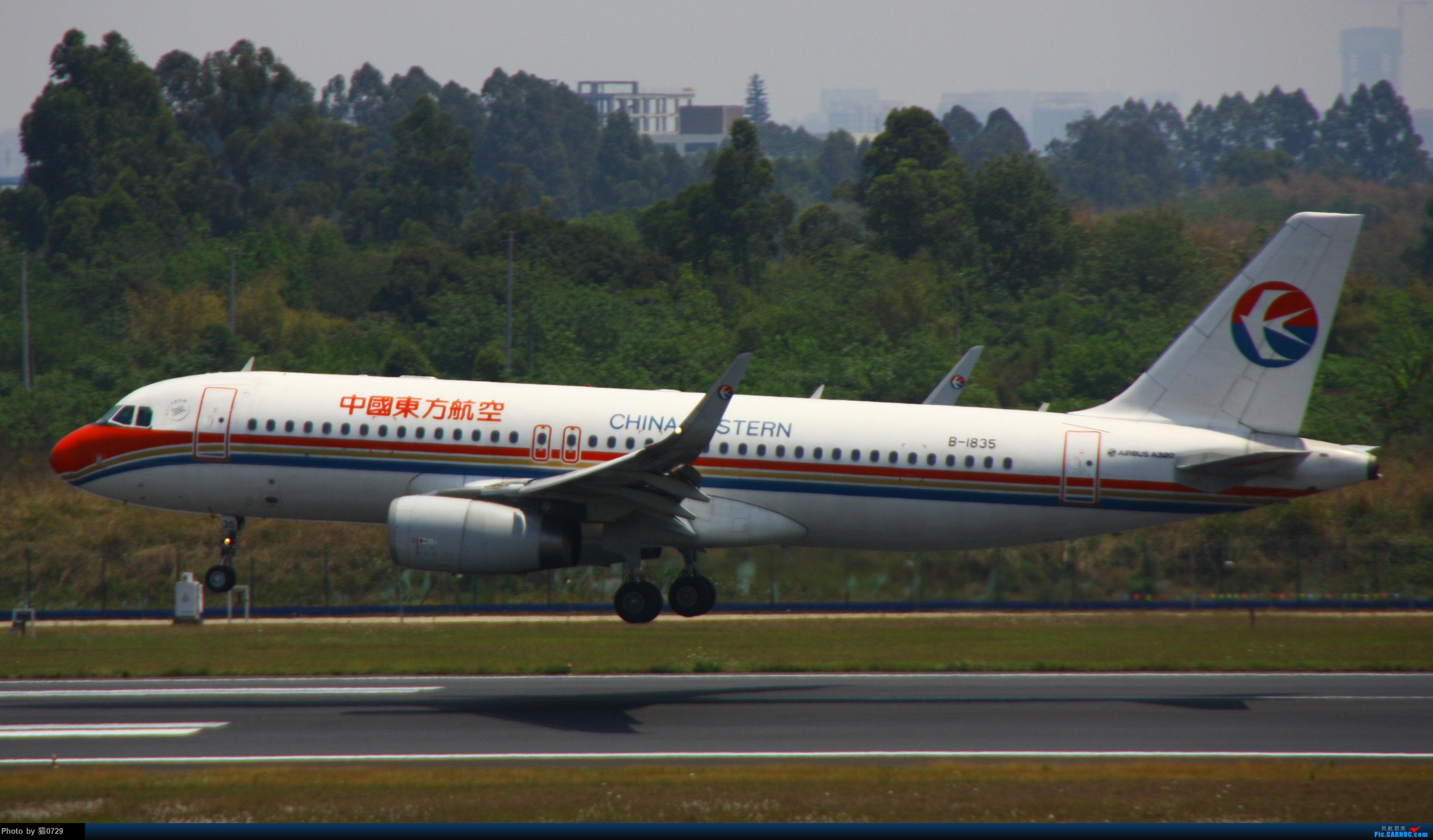 Re:[原创]跑道洞两右,气温三拐,六点五小时坚守双流 AIRBUS A320-200 B-1835 中国成都双流国际机场