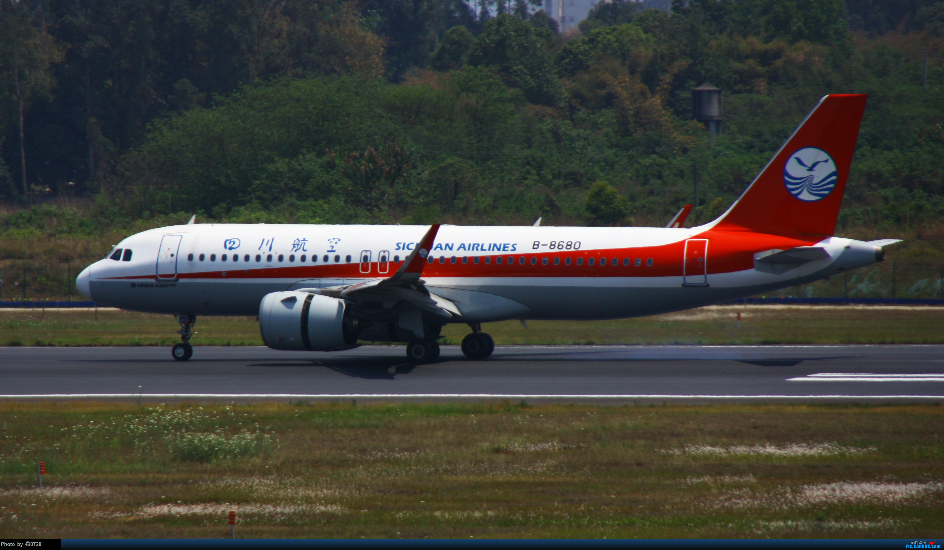 Re:[原创]跑道洞两右,气温三拐,六点五小时坚守双流 AIRBUS A320NEO B-8680 中国成都双流国际机场