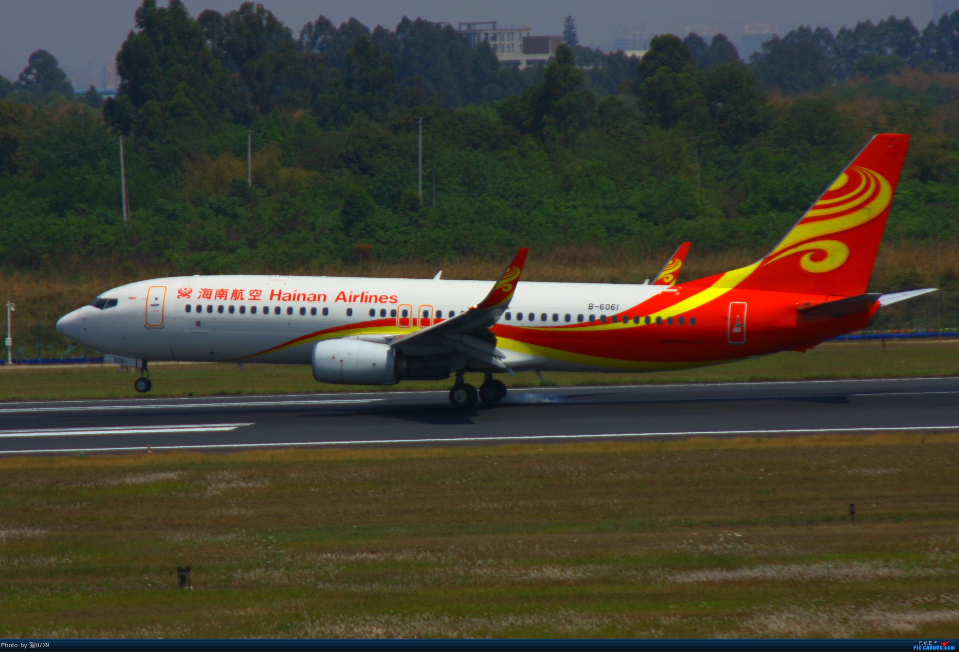 Re:[原创]跑道洞两右,气温三拐,六点五小时坚守双流 BOEING 737-800 B-6061 中国成都双流国际机场
