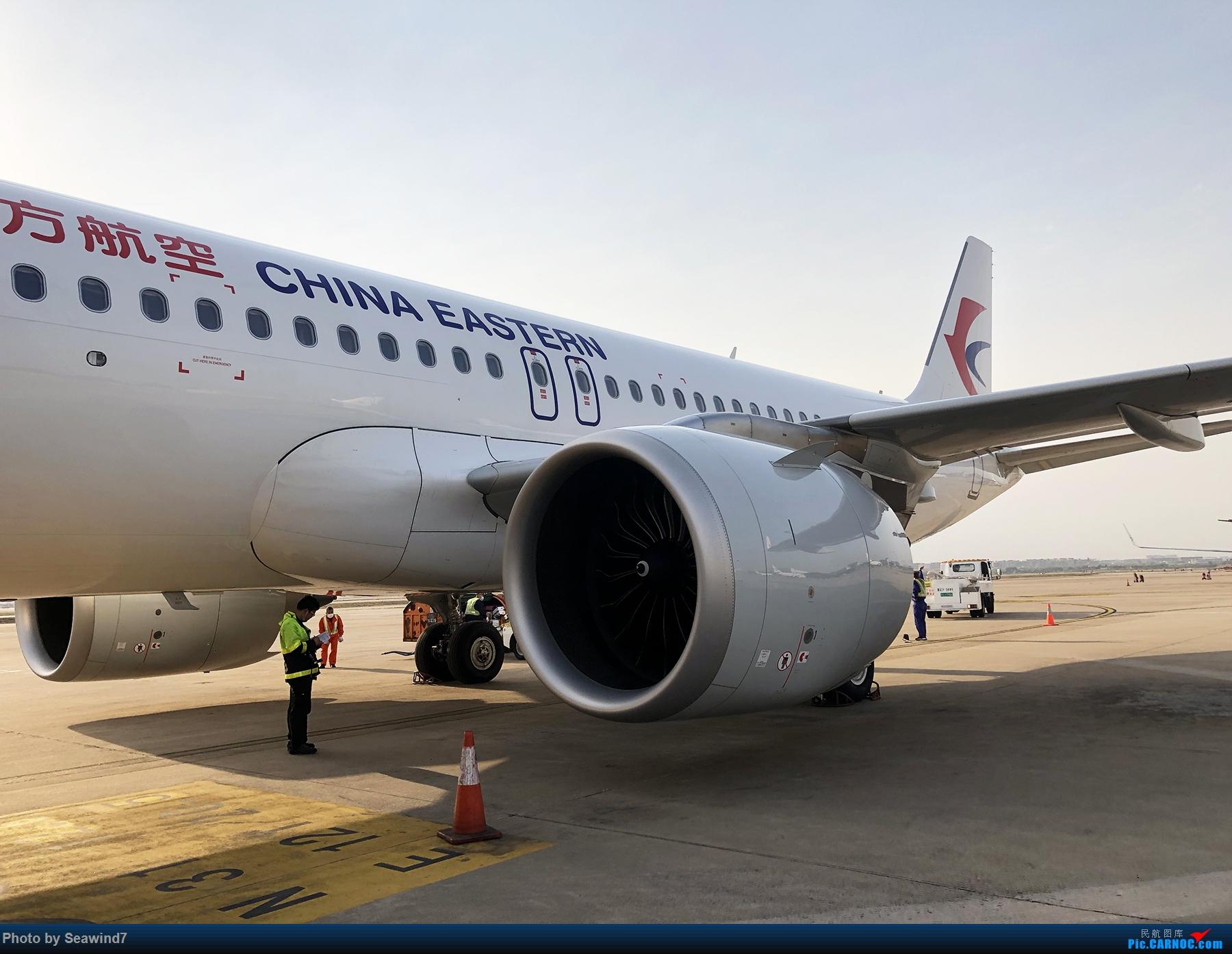Re:[原创][Seawind7游记第五弹]银川neo往返 AIRBUS A320NEO  中国上海虹桥国际机场