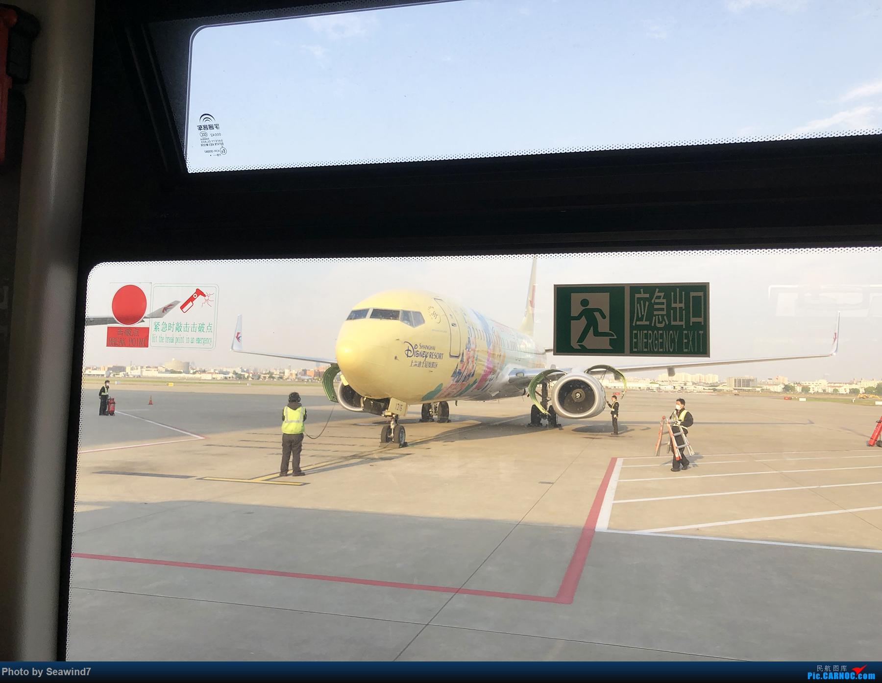 Re:[原创][Seawind7游记第五弹]银川neo往返 AIRBUS A320NEO  中国上海虹桥国际机场 中国上海虹桥国际机场