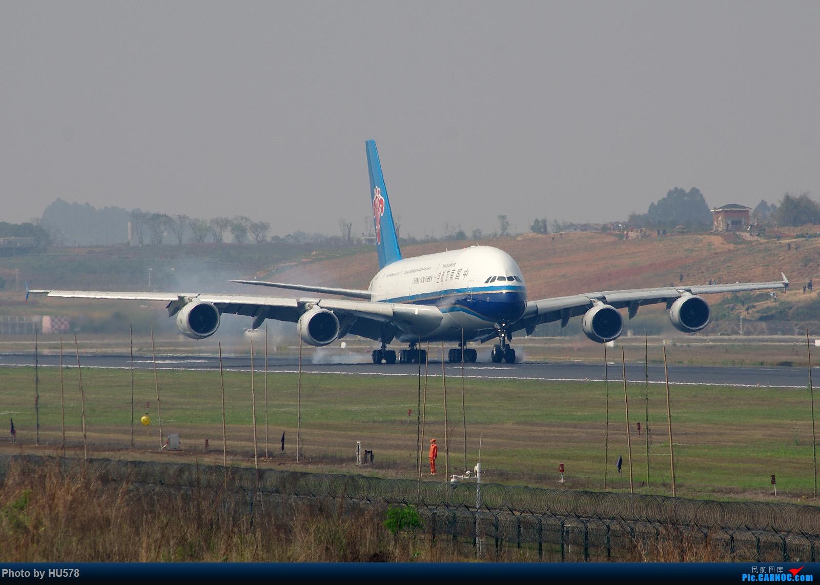 [原创]CTU4月25日,久违的A380。附送意外收获一张,和难得一见的3UA330F AIRBUS A380 B-6136 中国成都双流国际机场