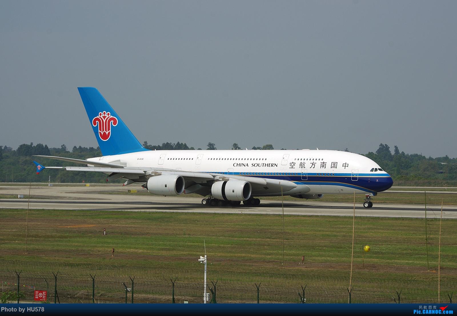 Re:[原创]CTU4月25日,久违的A380。附送意外收获一张,和难得一见的3UA330F AIRBUS A380 B-6136 中国成都双流国际机场