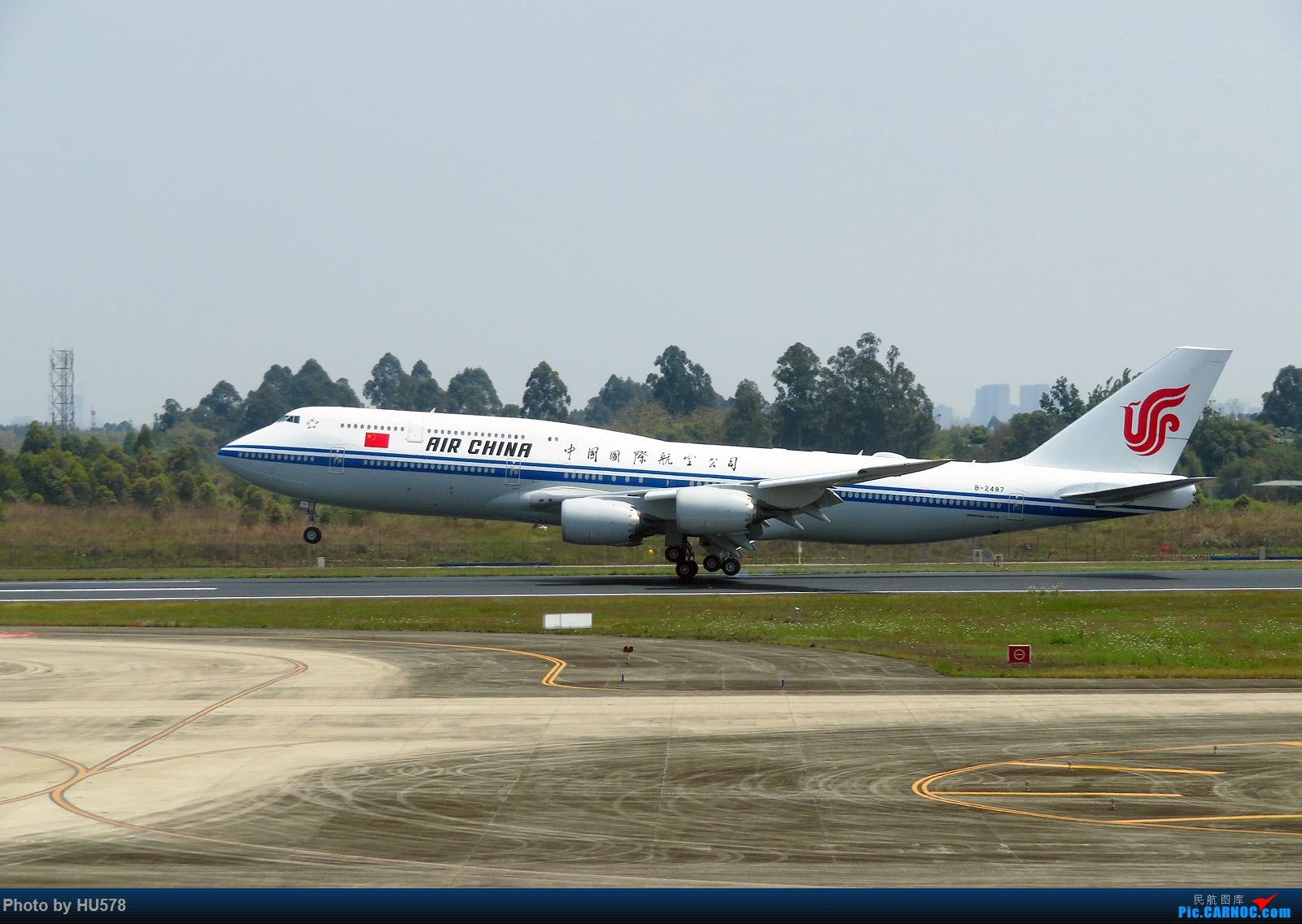 Re:[原创]CTU4月25日,久违的A380。附送意外收获一张,和难得一见的3UA330F BOEING 747-8I B-2487 中国成都双流国际机场