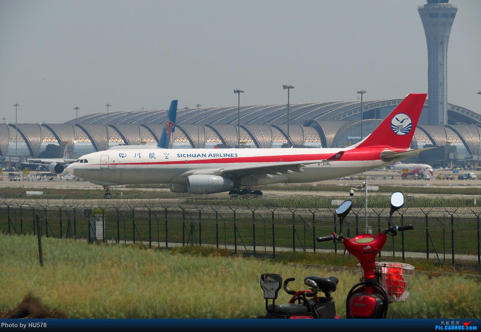 Re:[原创]CTU4月25日,久违的A380。附送意外收获一张,和难得一见的3UA330F AIRBUS A330-200F B-308L 中国成都双流国际机场