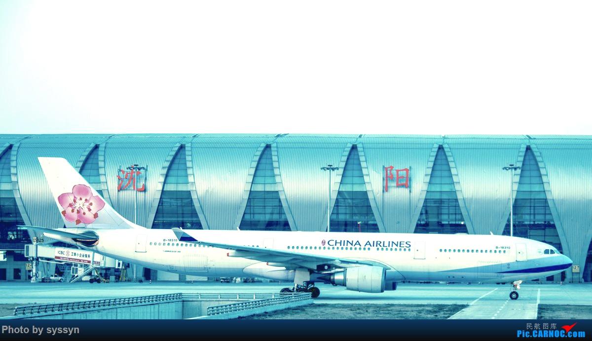 Re:[求]跪求各城市机场航站楼醒目标志LOGO照片,小弟在此谢过了。谢谢谢谢,赠送小飞机o A330  SHE