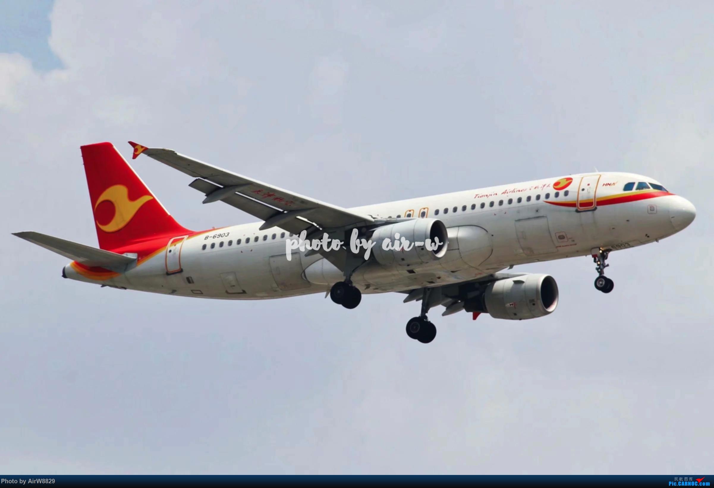 [原创]疫情下的TSN AIRBUS A320-200 B-6903 中国天津滨海国际机场