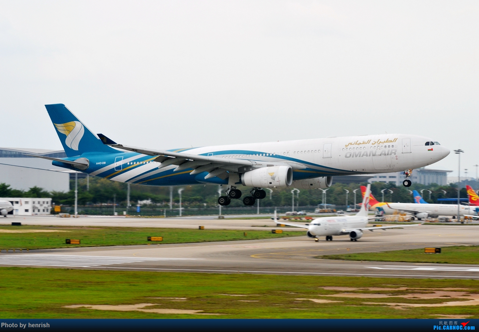 Re:[原创]【肥威的CAN】5月前半,疫情期间广州好货若干。【 广东青少年拍机小队】【广州,你好!】 AIRBUS A330-300 A40-DB 中国广州白云国际机场
