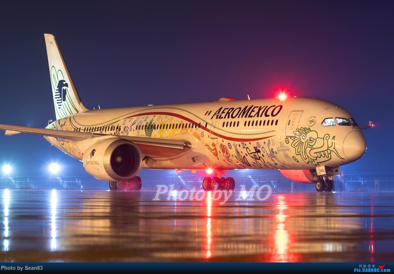 [原创]羽蛇神 BOEING 787-9 XA-ADL 中国上海浦东国际机场