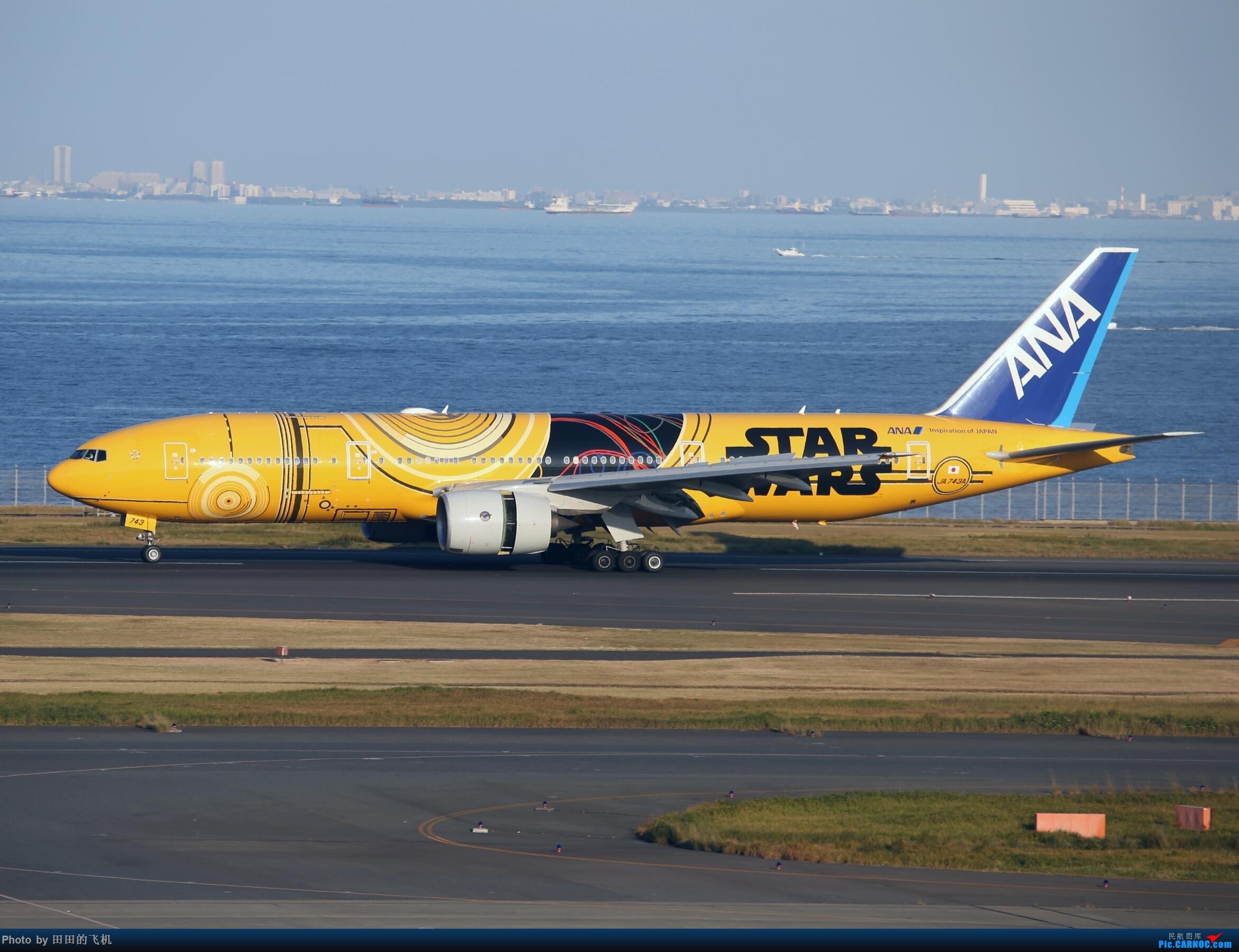Re:[原创]整理一下去年东京羽田机场拍的飞机 777-200 JA743A 东京羽田机场