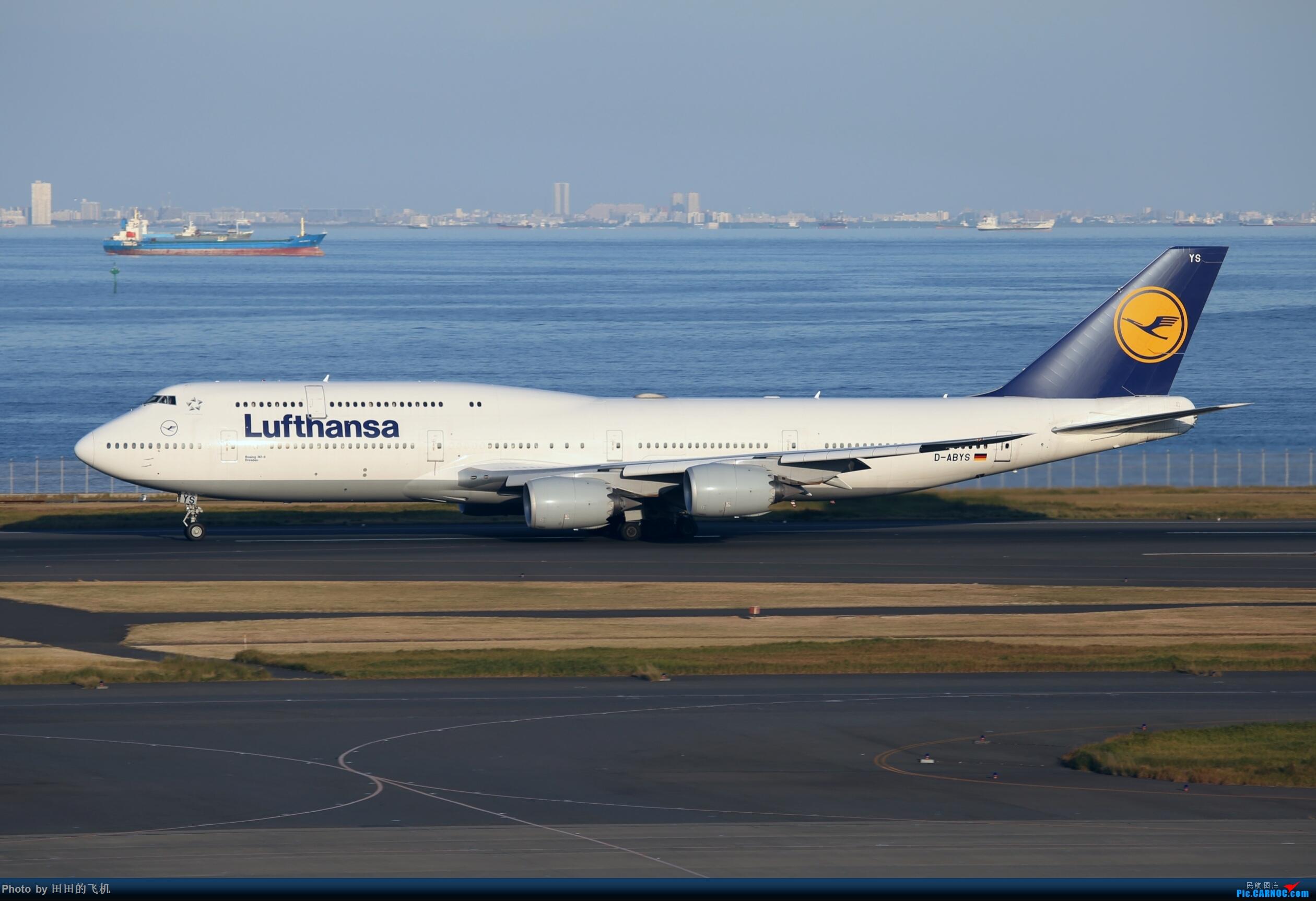 Re:[原创]整理一下去年东京羽田机场拍的飞机 747-8 D-ABYS 东京羽田机场