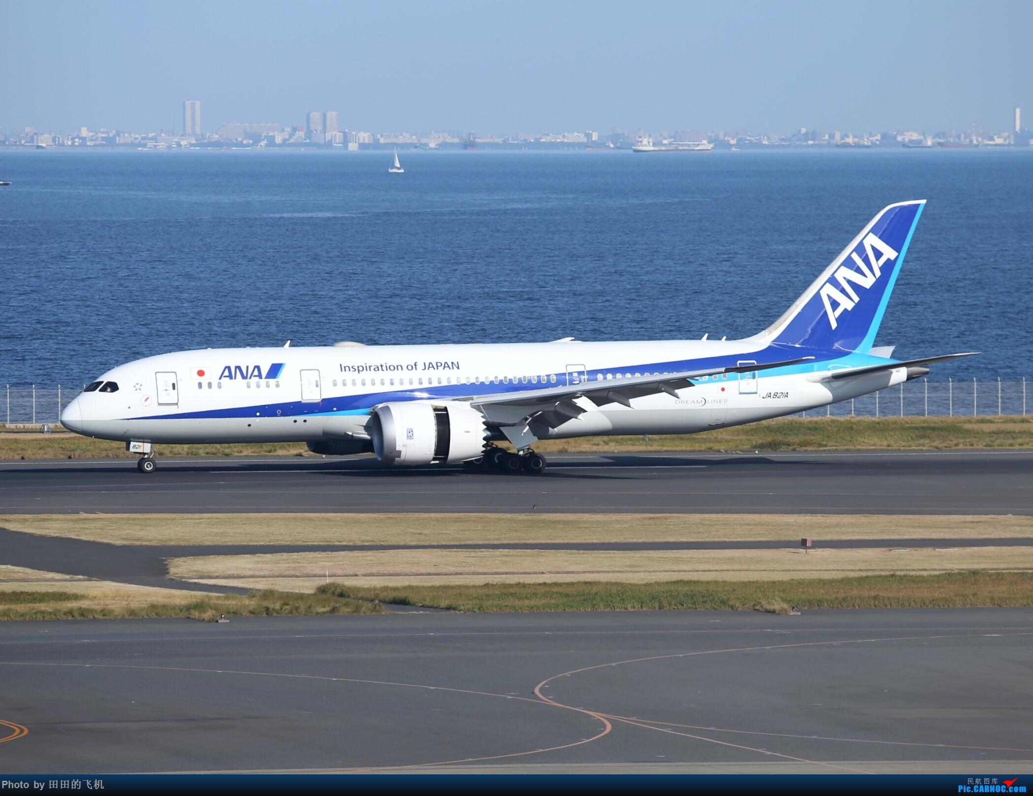 Re:[原创]整理一下去年东京羽田机场拍的飞机 787-8 JA821A 东京羽田机场