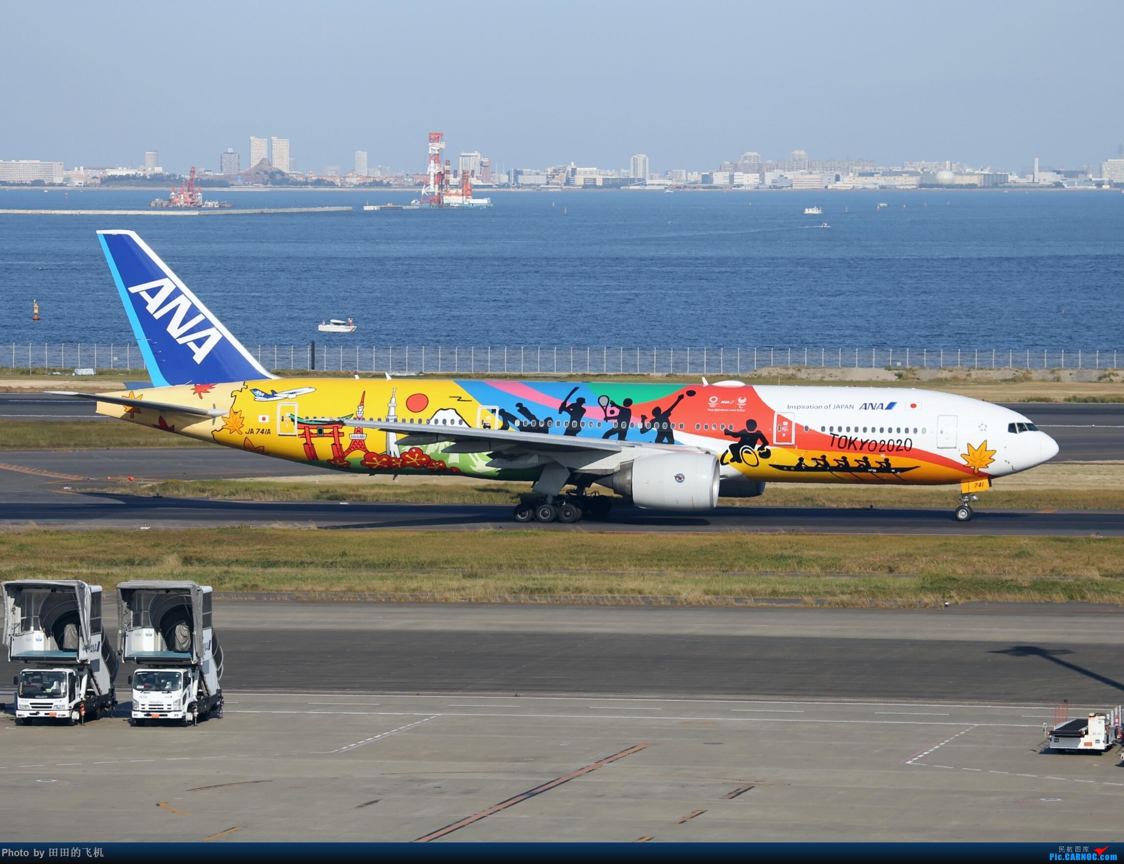 Re:[原创]整理一下去年东京羽田机场拍的飞机 777-200 JA741A 东京羽田机场