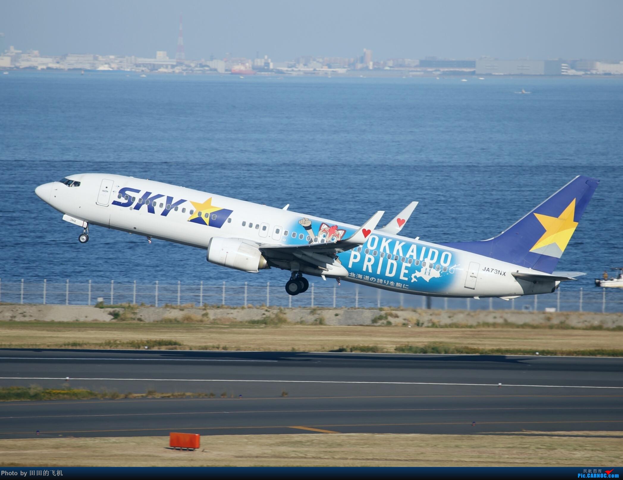 Re:[原创]整理一下去年东京羽田机场拍的飞机 737-800 JA73NX 东京羽田机场