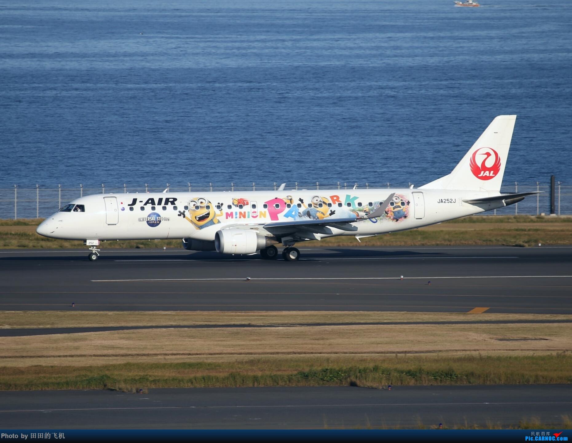 Re:[原创]整理一下去年东京羽田机场拍的飞机 E-190 JA252J 东京羽田机场