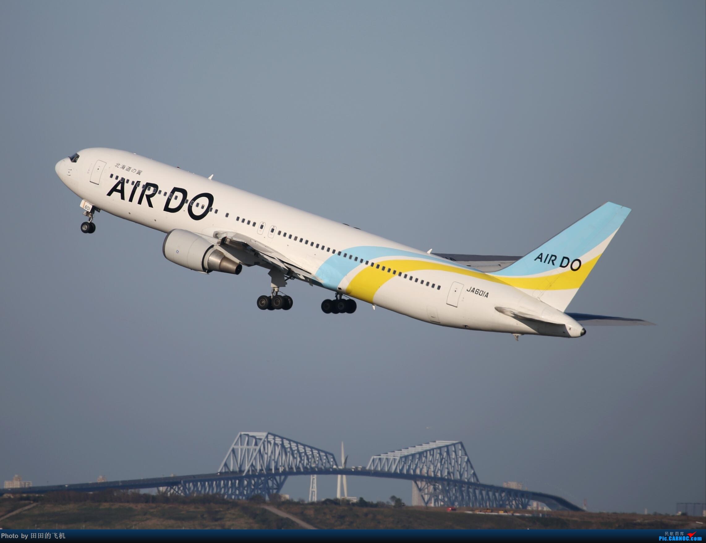 Re:[原创]整理一下去年东京羽田机场拍的飞机 767-300 JA601A 东京羽田机场
