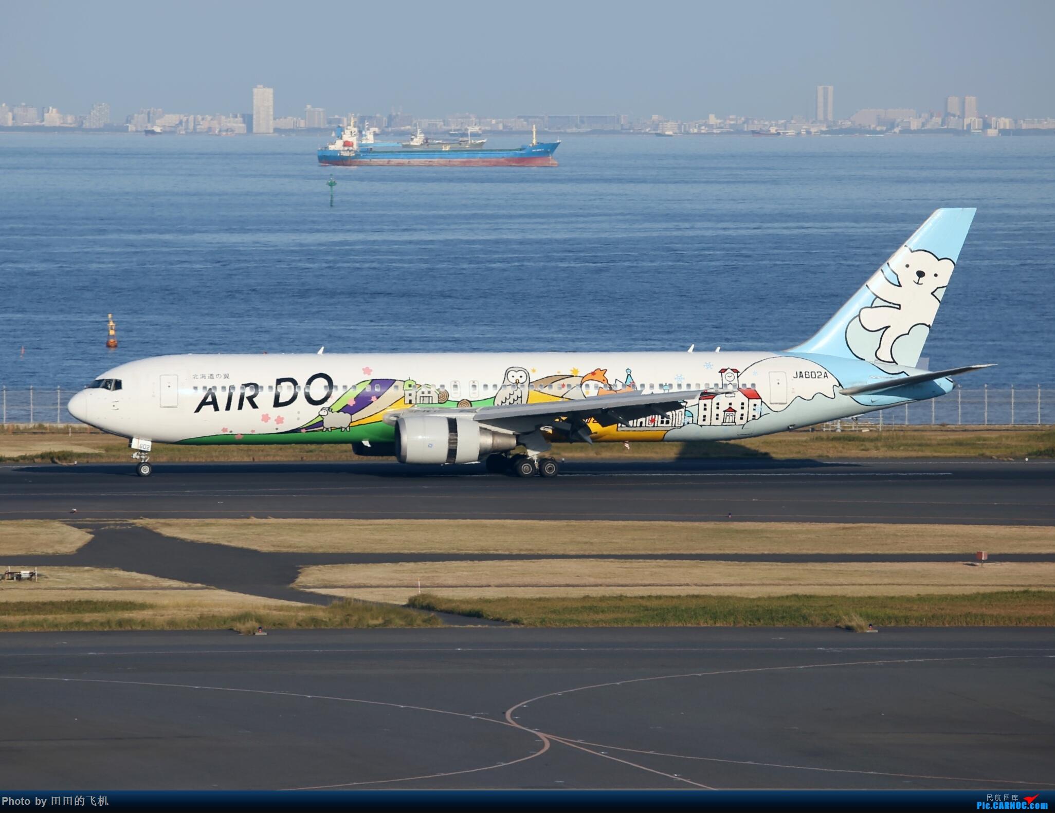 Re:[原创]整理一下去年东京羽田机场拍的飞机 767-300 JA602A 东京羽田机场