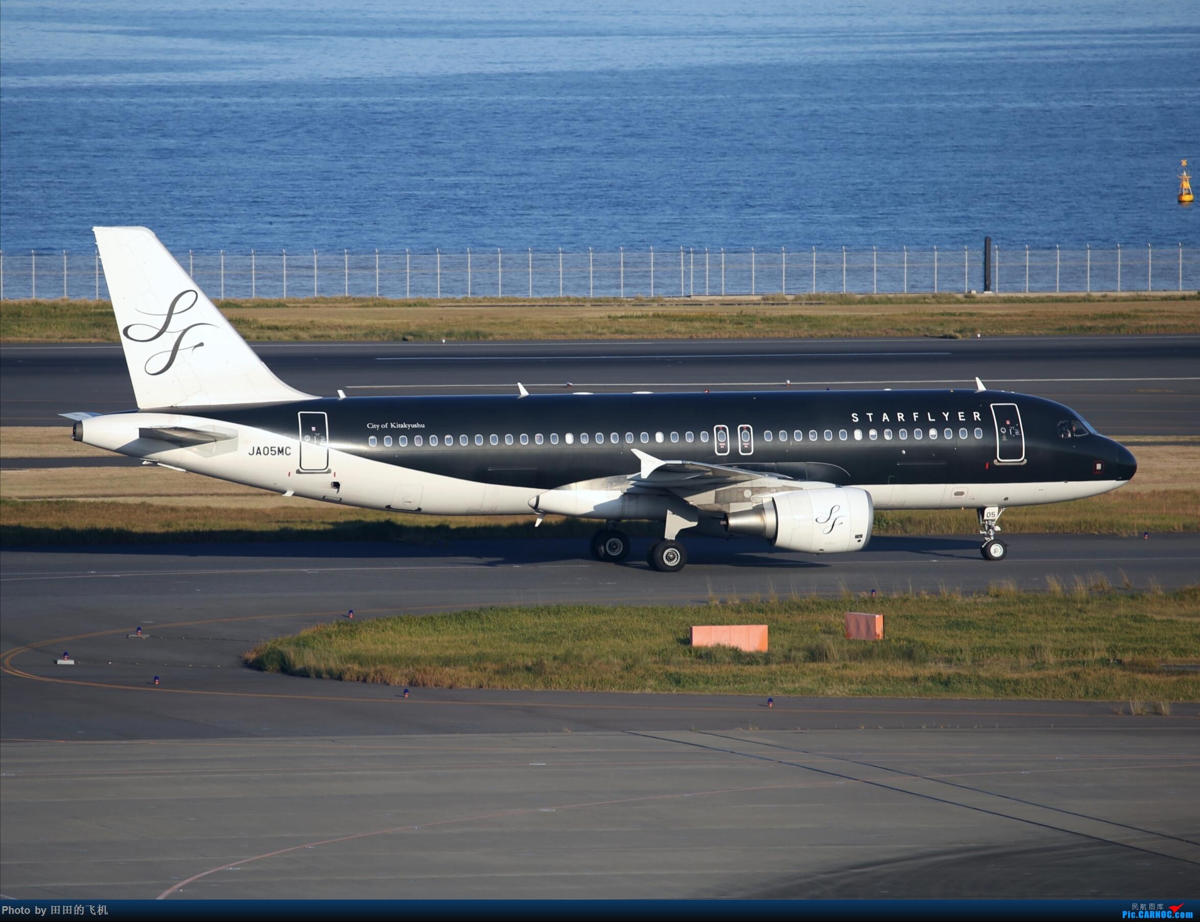 Re:[原创]整理一下去年东京羽田机场拍的飞机 A320 JA05MC 东京羽田机场