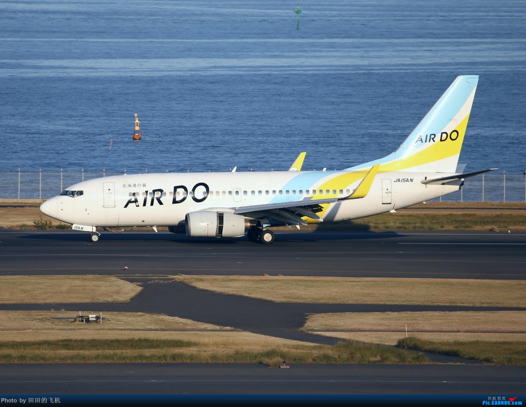Re:[原创]整理一下去年东京羽田机场拍的飞机 737-700 JA15AN 东京羽田机场