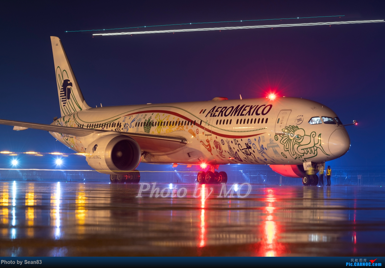 Re:[原创]羽蛇神 BOEING 787-9 XA-ADL 中国上海浦东国际机场