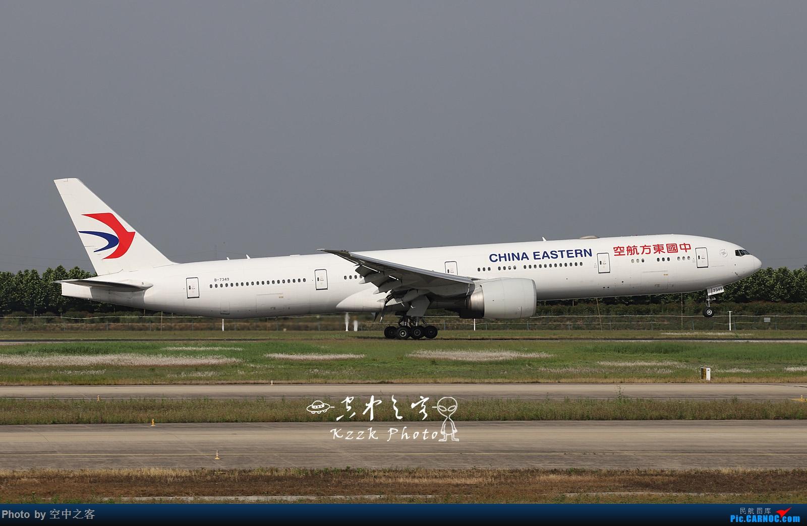 Re:[原创][合肥飞友会·霸都打机队]空与龙爷一起IN桥机场拍大飞机20P BOEING 777-300ER B-7349 合肥新桥国际机场